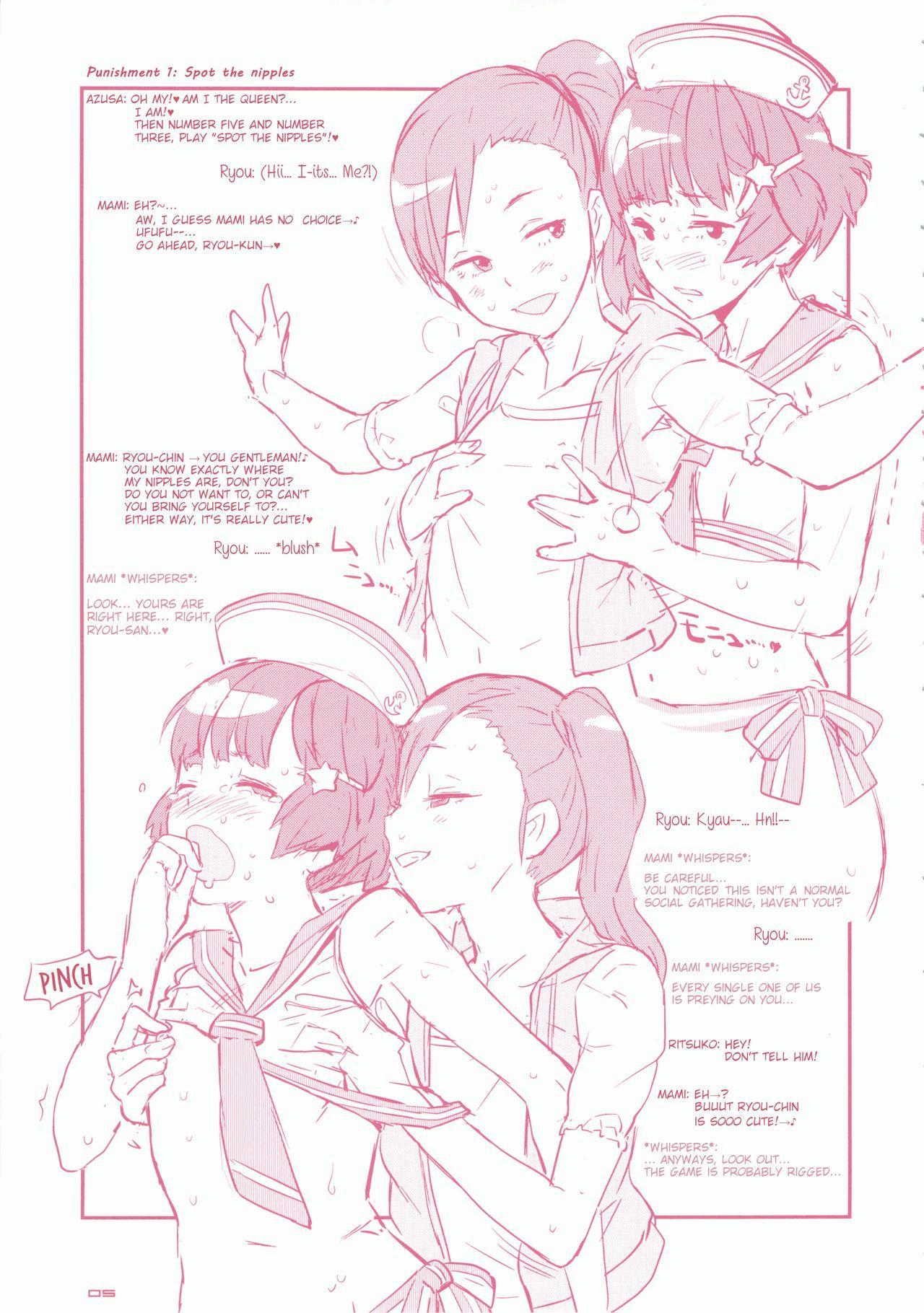 GIRLIE Junbi Gou Sono 2 4