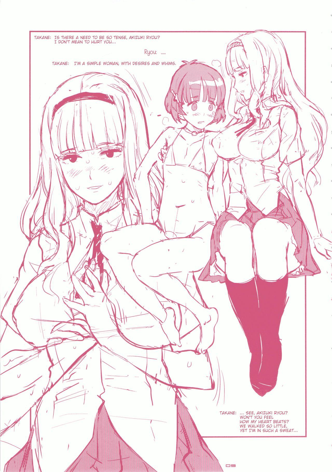 GIRLIE Junbi Gou Sono 2 8