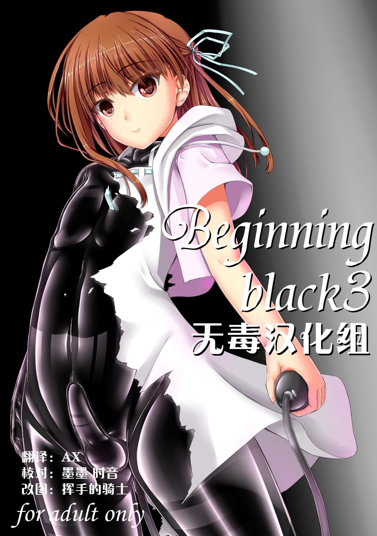 Beginning black3 0