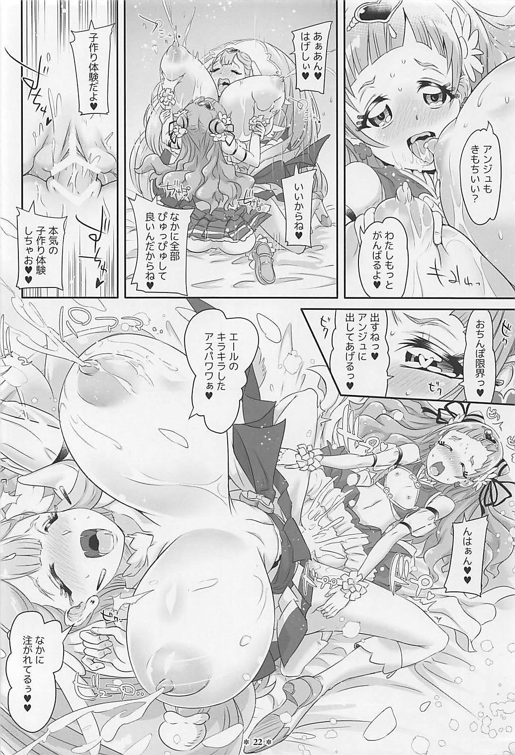 Hana to HUG Hagukumu Saaya no Oppai 20