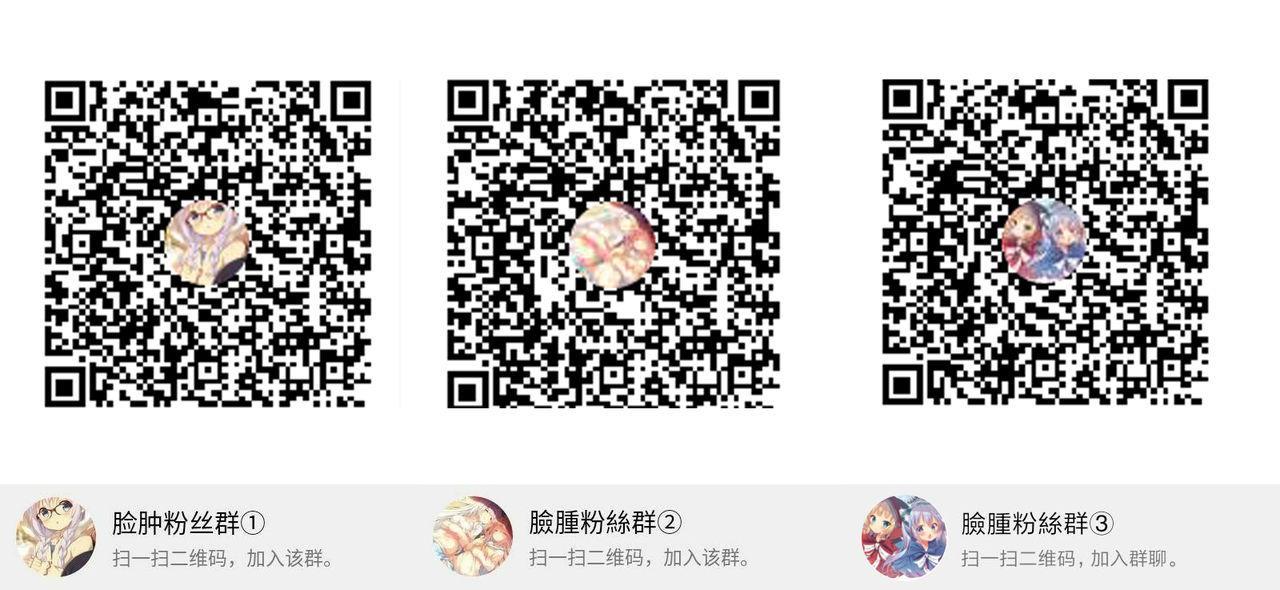 Arisu & Fumika Saimin Girls Gekijou 30