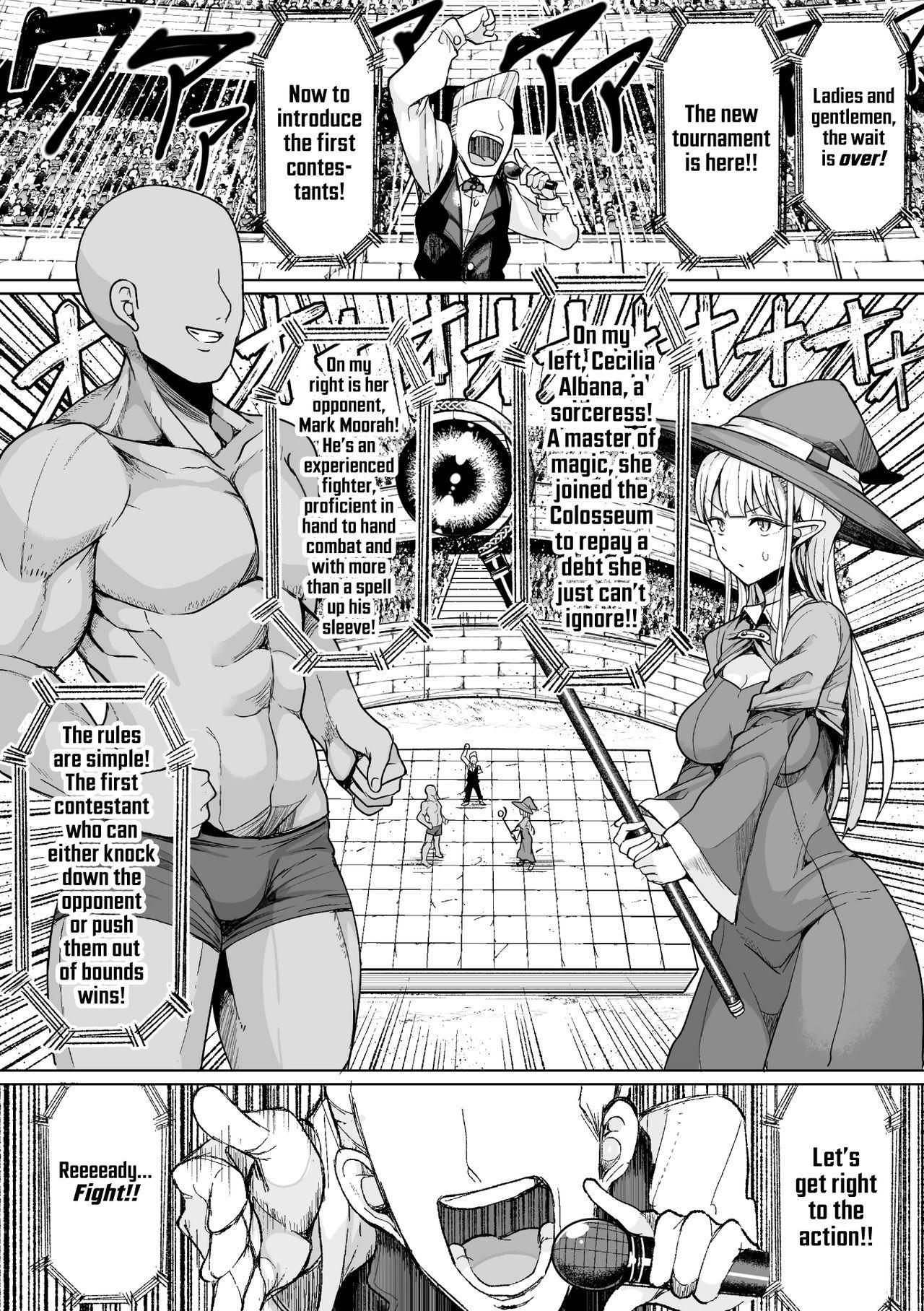 Tanetsuke Colosseum! Episode 1 | Conception Colosseum! 1 4