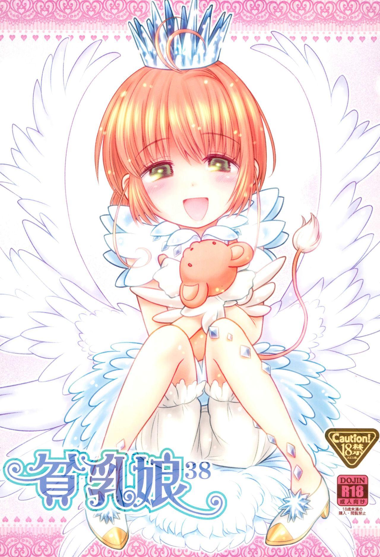 Hinnyuu Musume 38 0