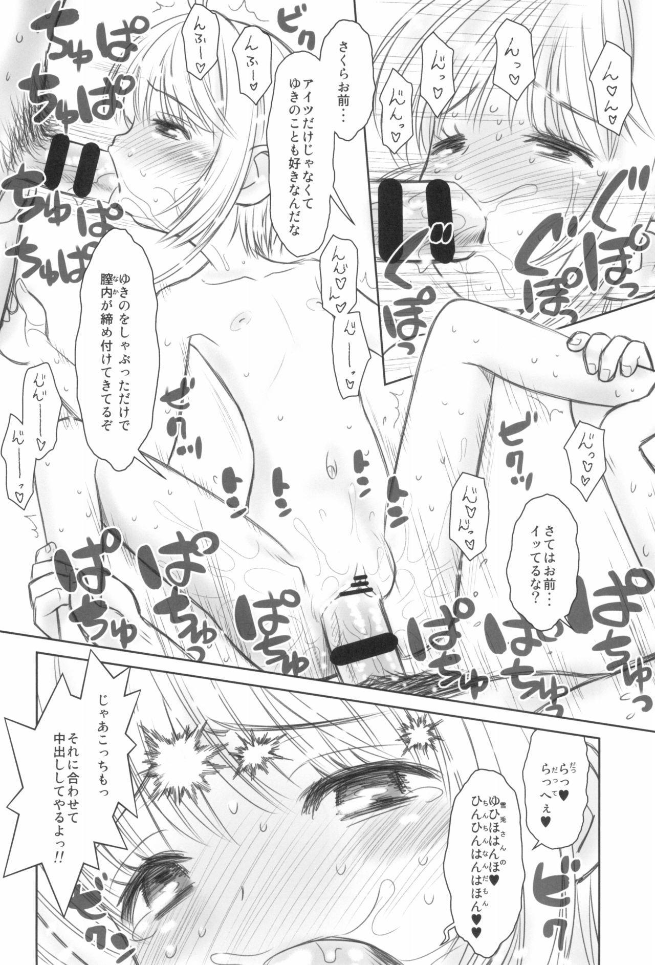 Hinnyuu Musume 38 9