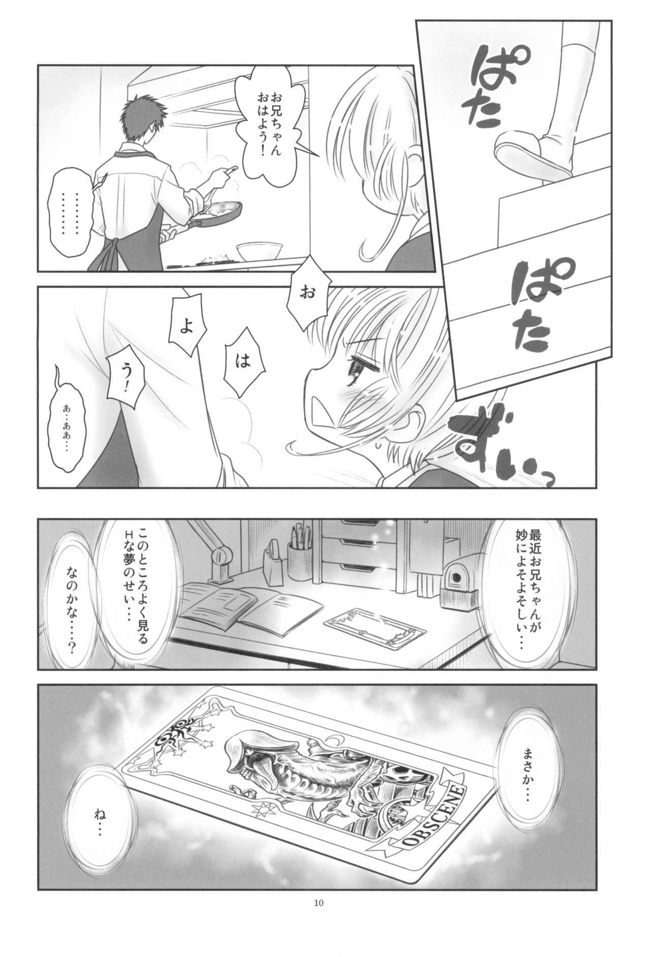 Hinnyuu Musume 38 11