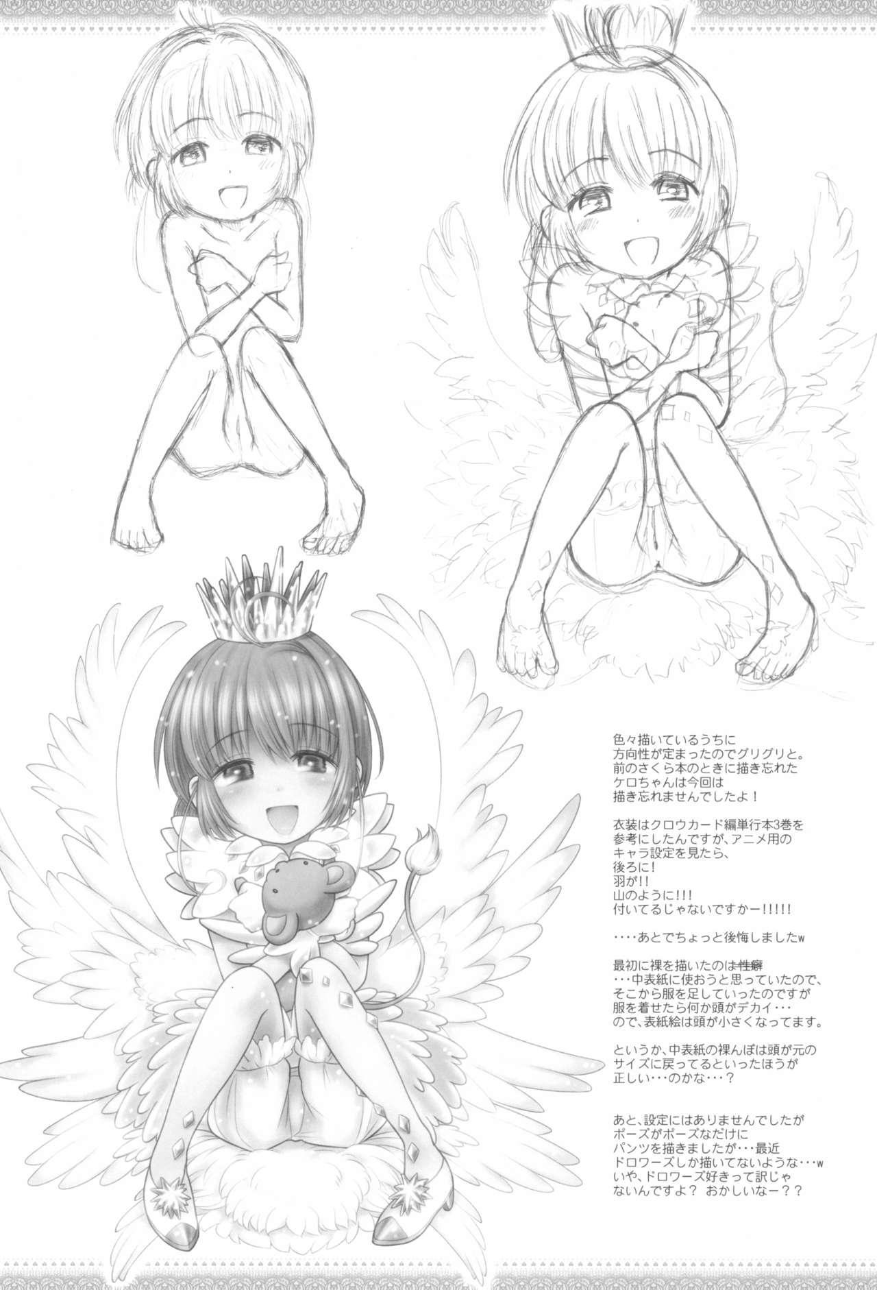 Hinnyuu Musume 38 13