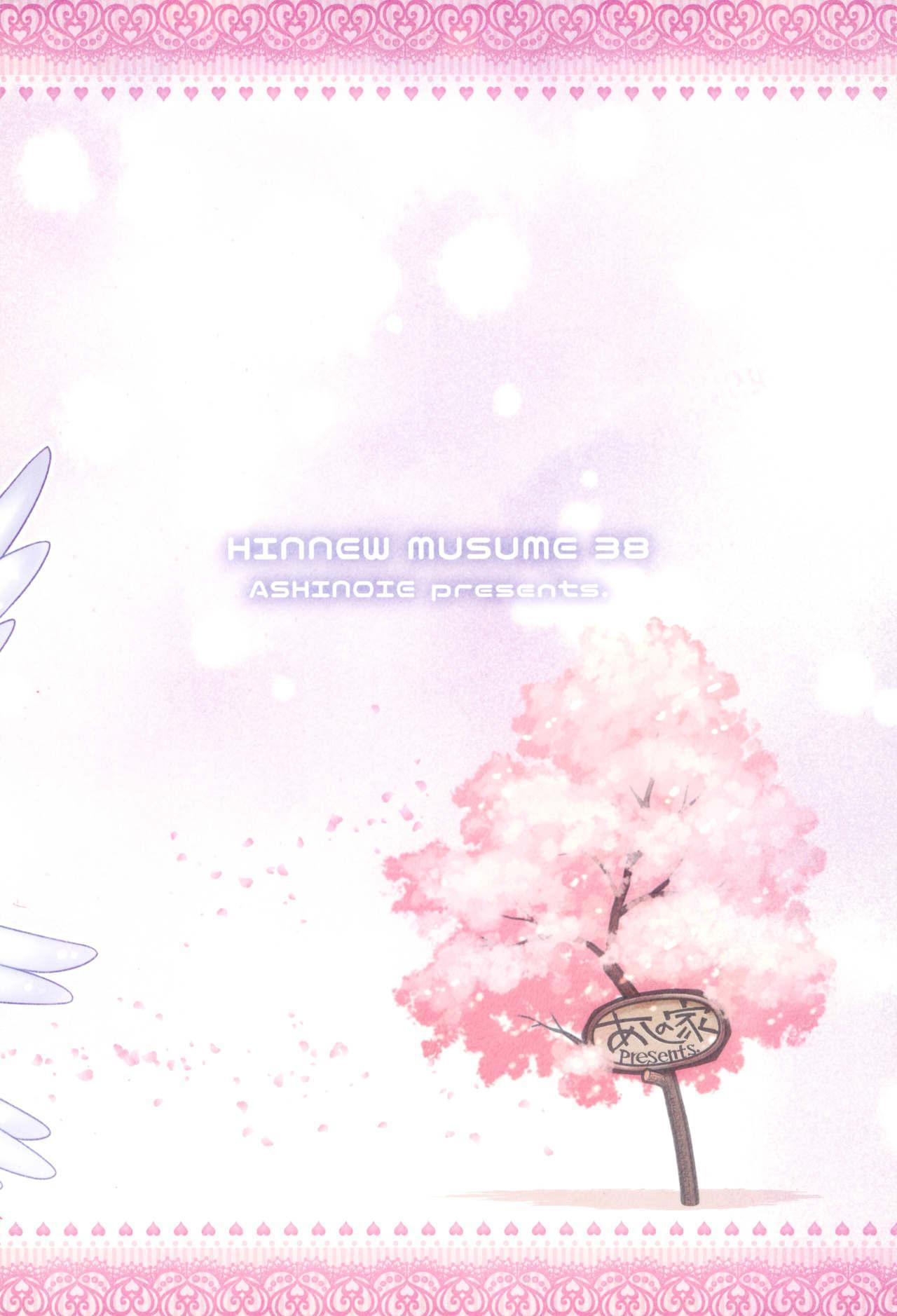 Hinnyuu Musume 38 19