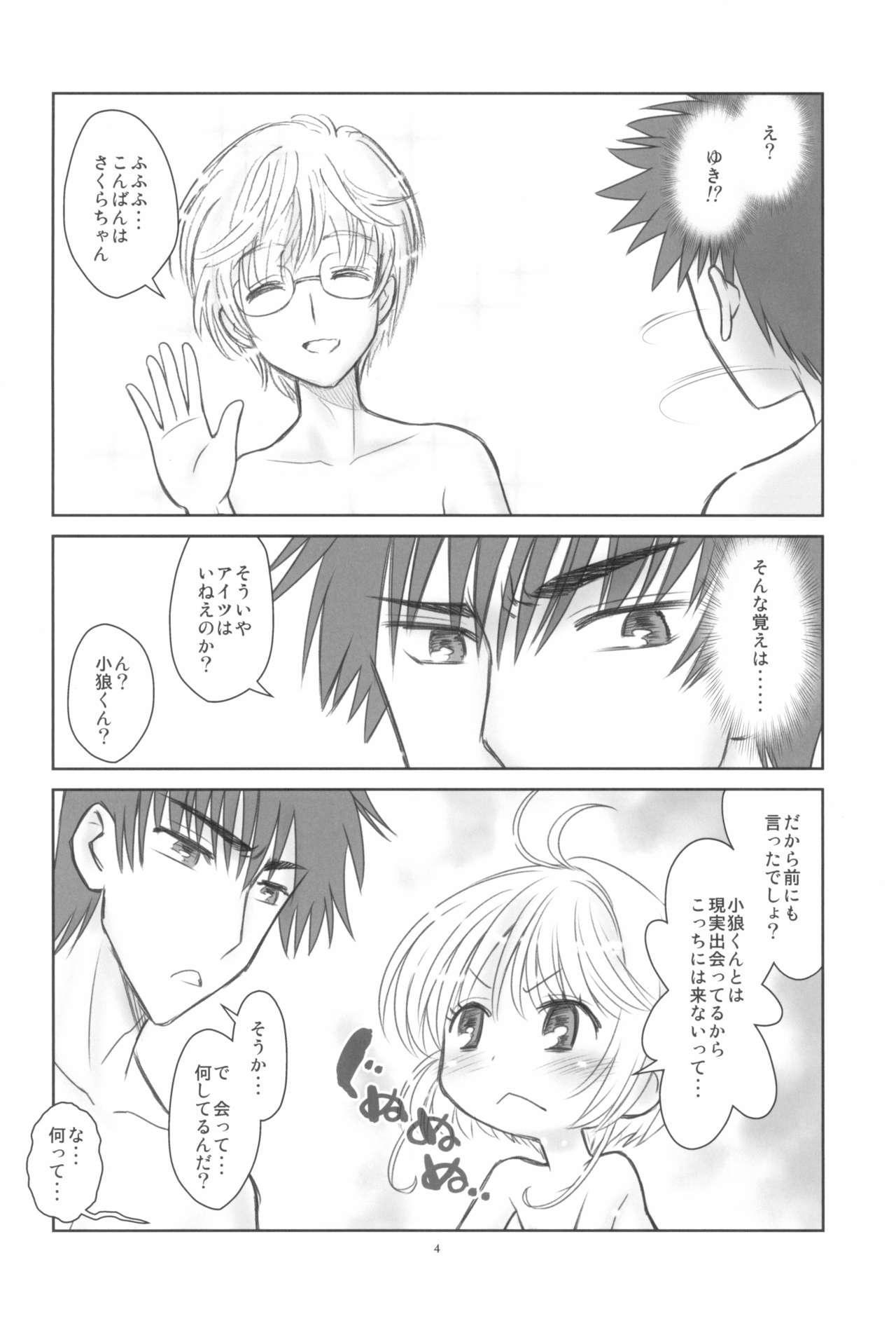 Hinnyuu Musume 38 5
