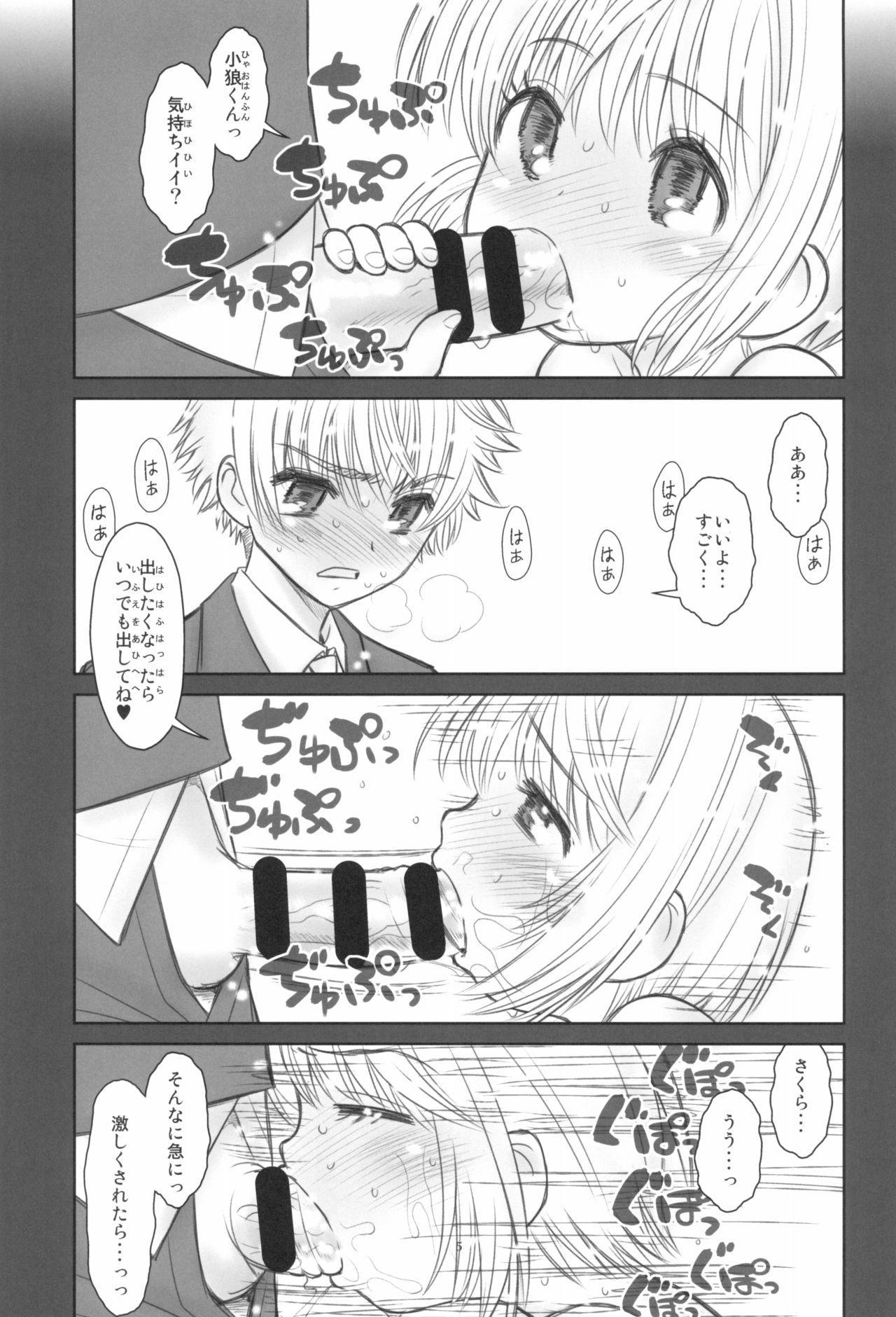 Hinnyuu Musume 38 6