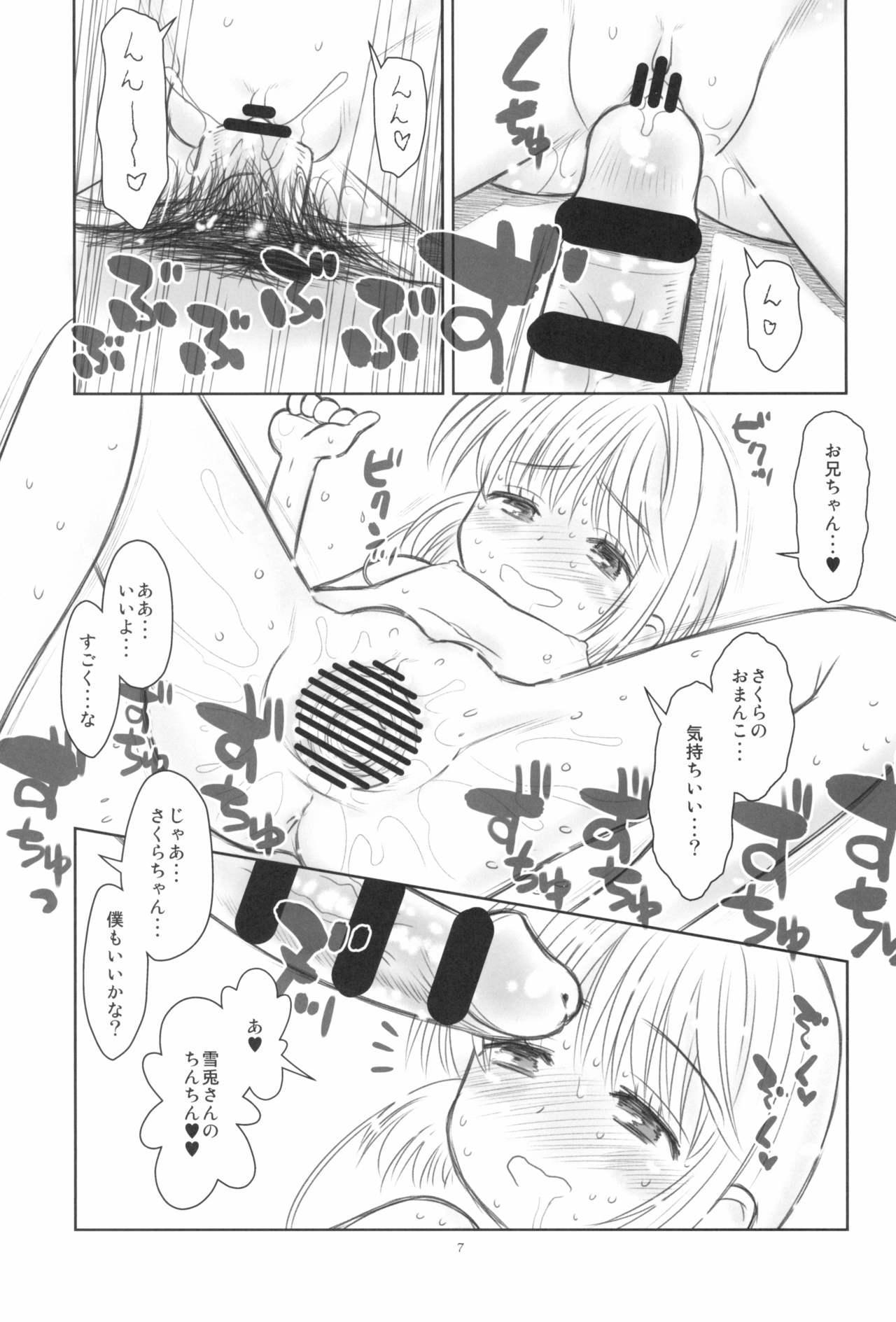 Hinnyuu Musume 38 8