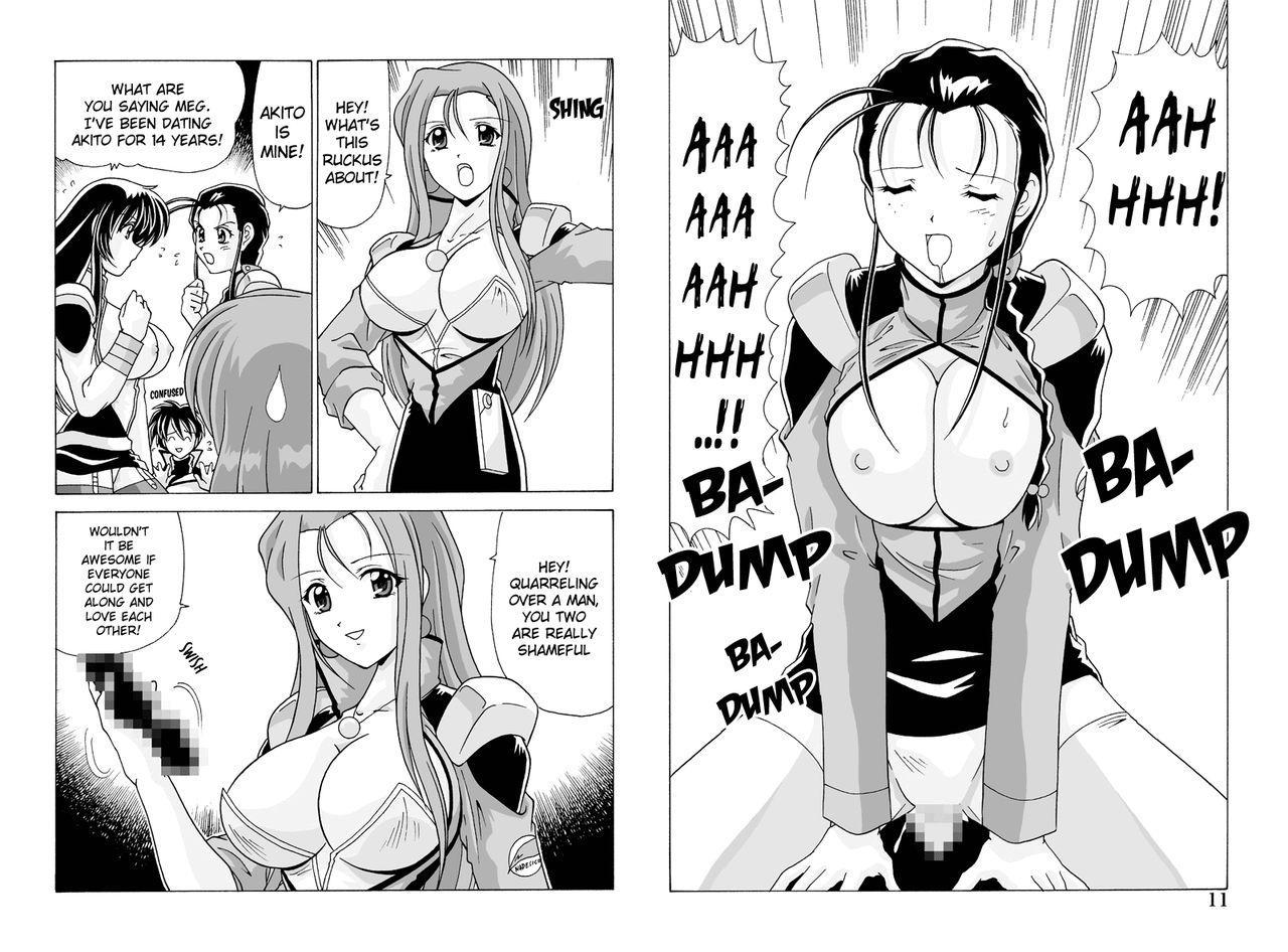 Nade Nade Shiko Shiko   Yurika vs Megumi: Confrontation Inside The Ship 10