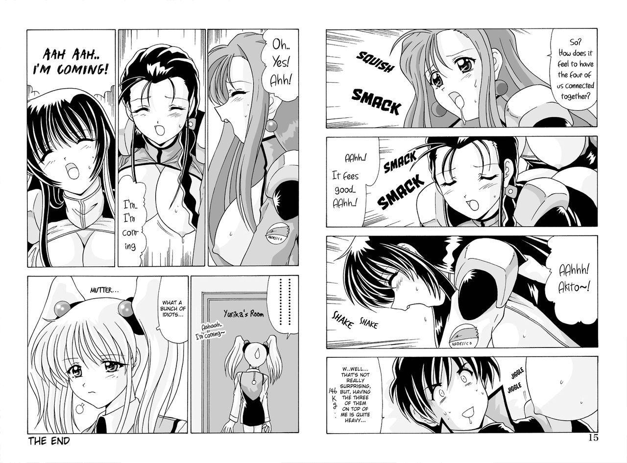 Nade Nade Shiko Shiko   Yurika vs Megumi: Confrontation Inside The Ship 14