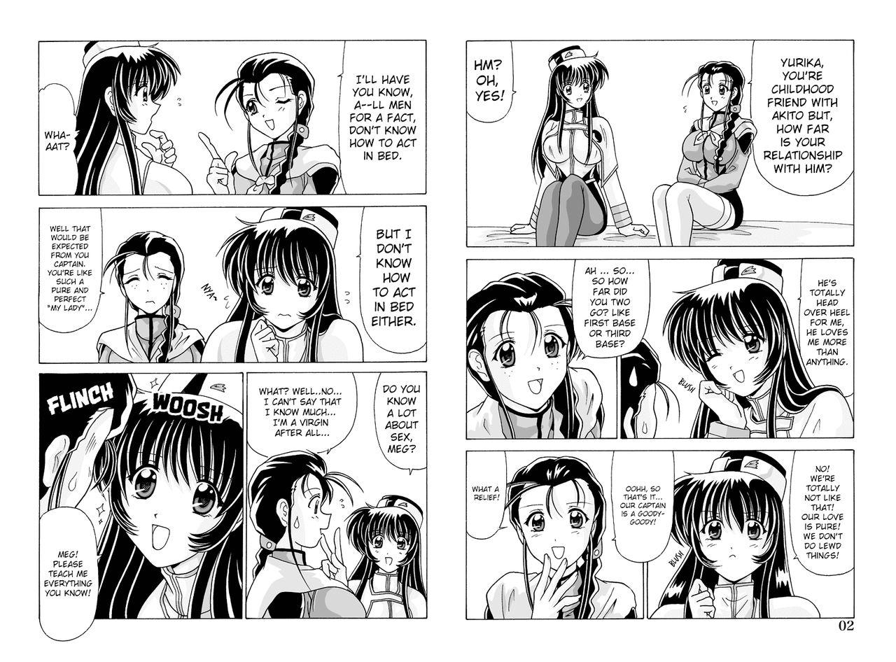 Nade Nade Shiko Shiko   Yurika vs Megumi: Confrontation Inside The Ship 1