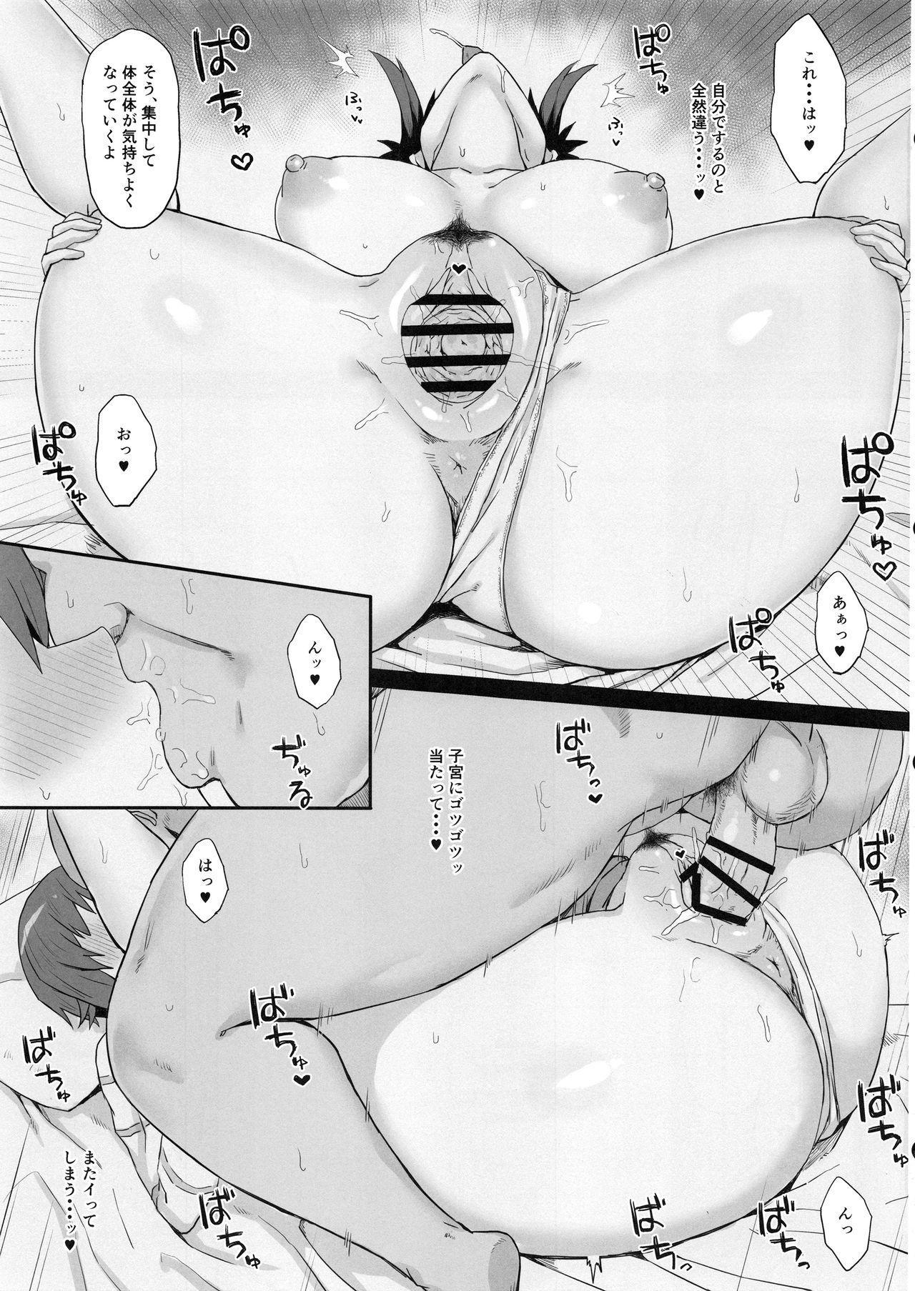 Otoko o Shitta Sensha Musume Yon 9