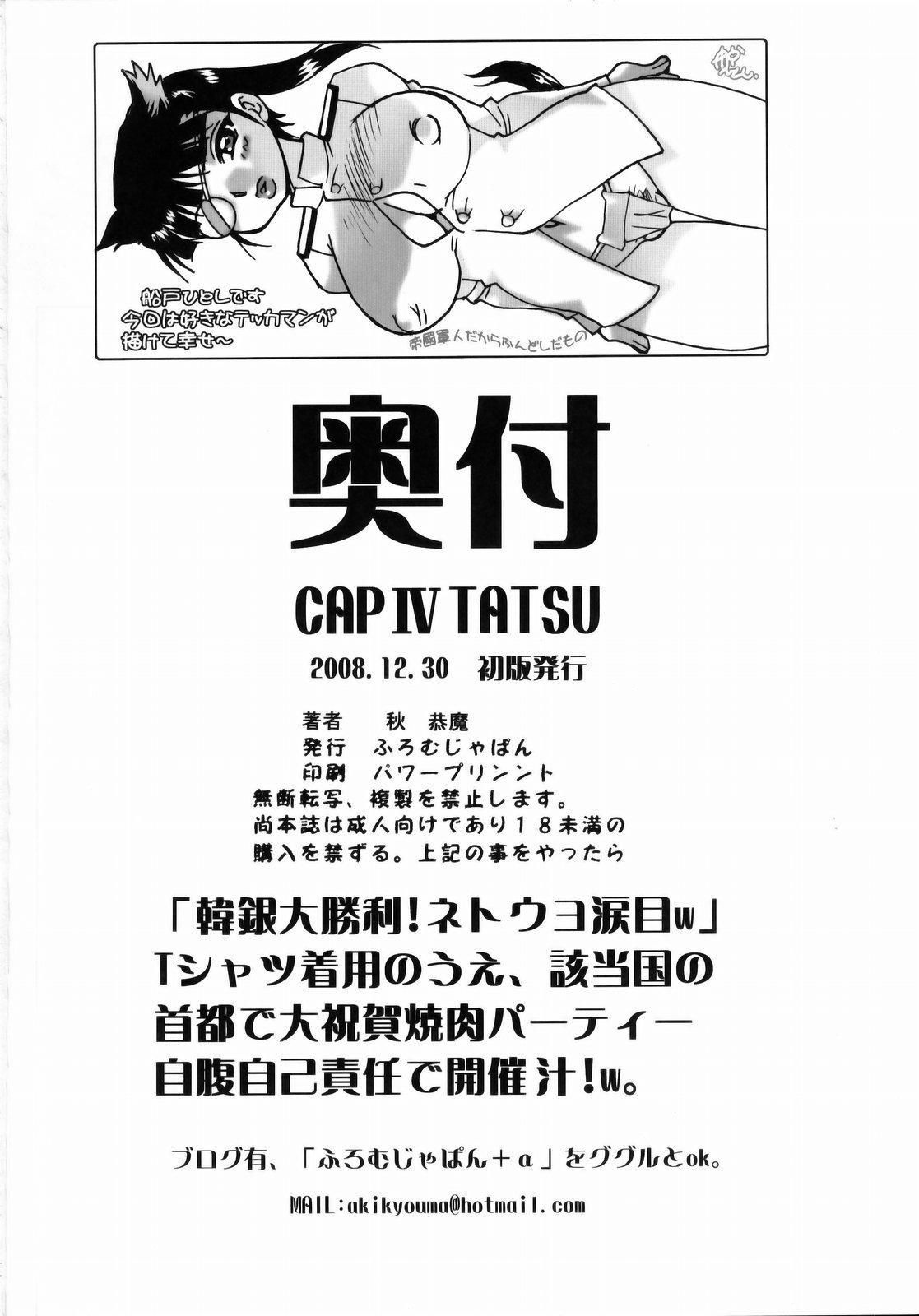CAP IV TATSU 32