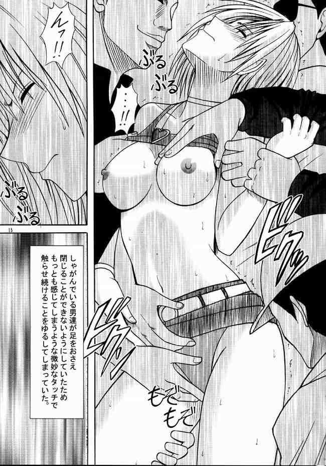 Suiren Hanabira 11