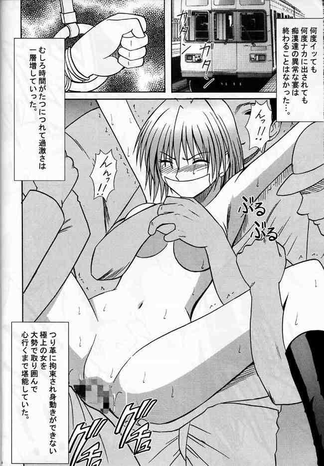 Suiren Hanabira 32
