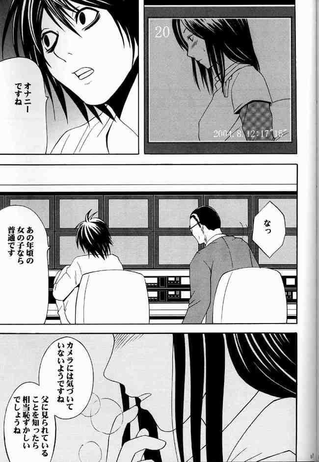 Suiren Hanabira 67