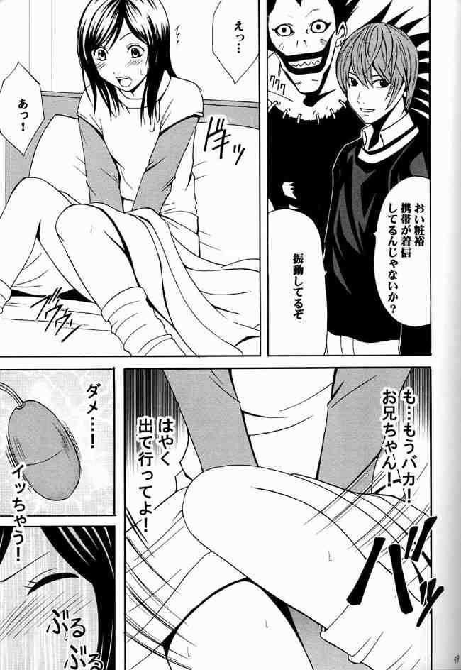 Suiren Hanabira 77