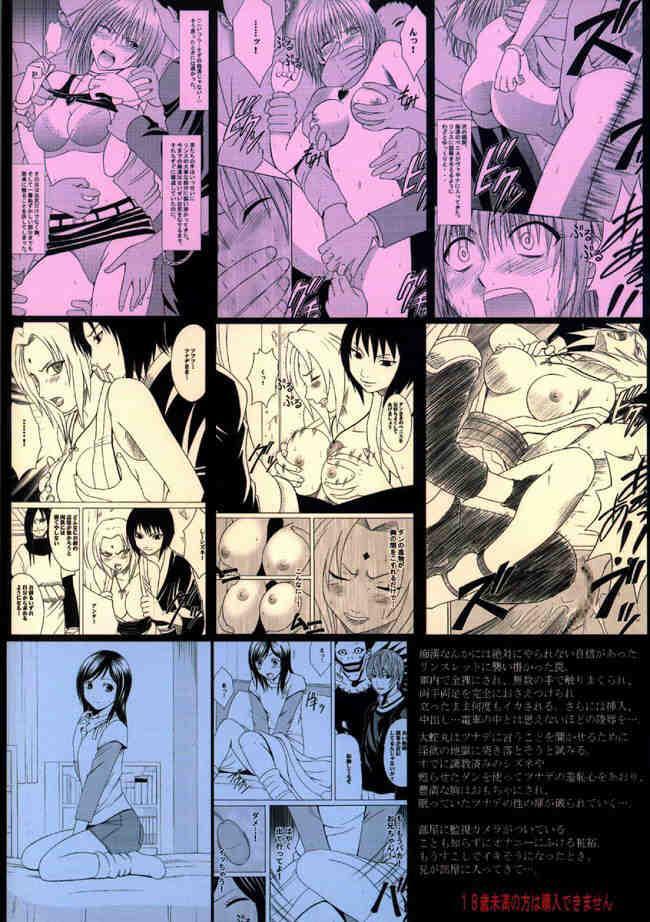 Suiren Hanabira 89