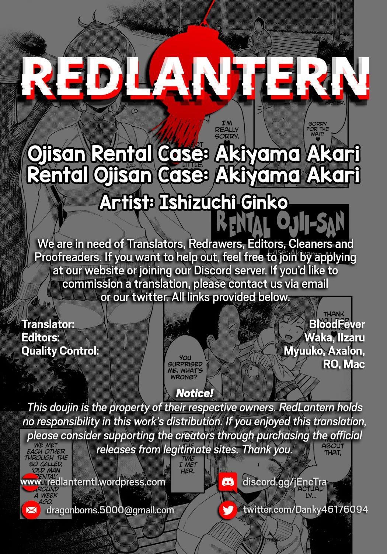 Rental Ojisan Case: Akiyama Akari 22