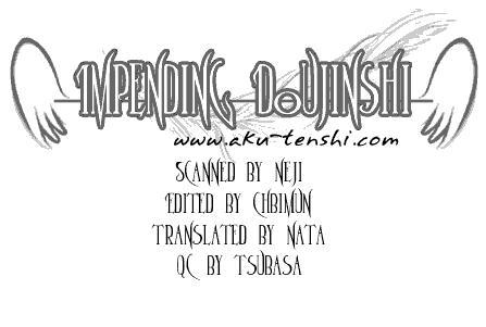 Kokka Renkinjutsushi no Tebiki | State Alchemist's Handbook 34