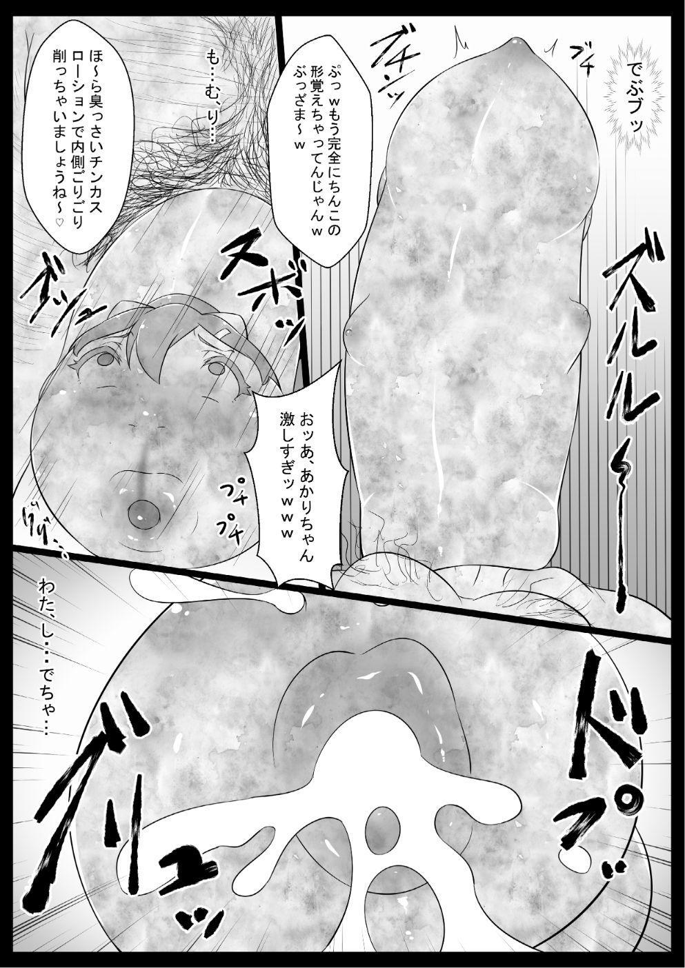 Class no Idol Onaho-ka 15