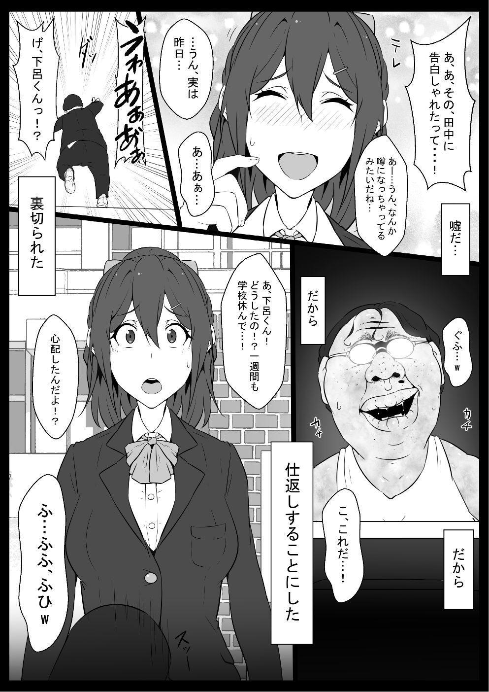 Class no Idol Onaho-ka 3