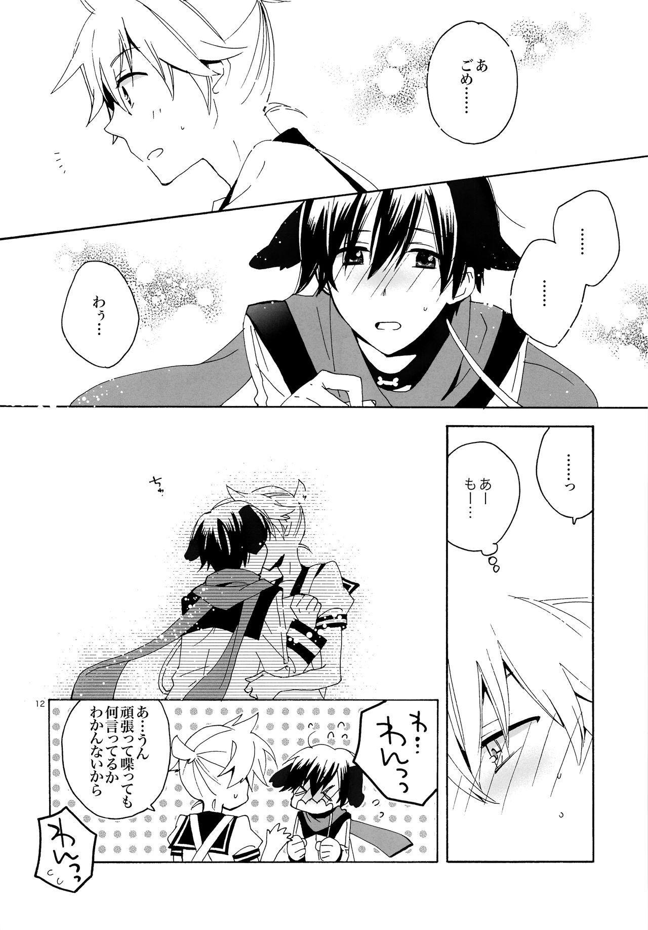 Ichinichi Wanko! Taikenban 12