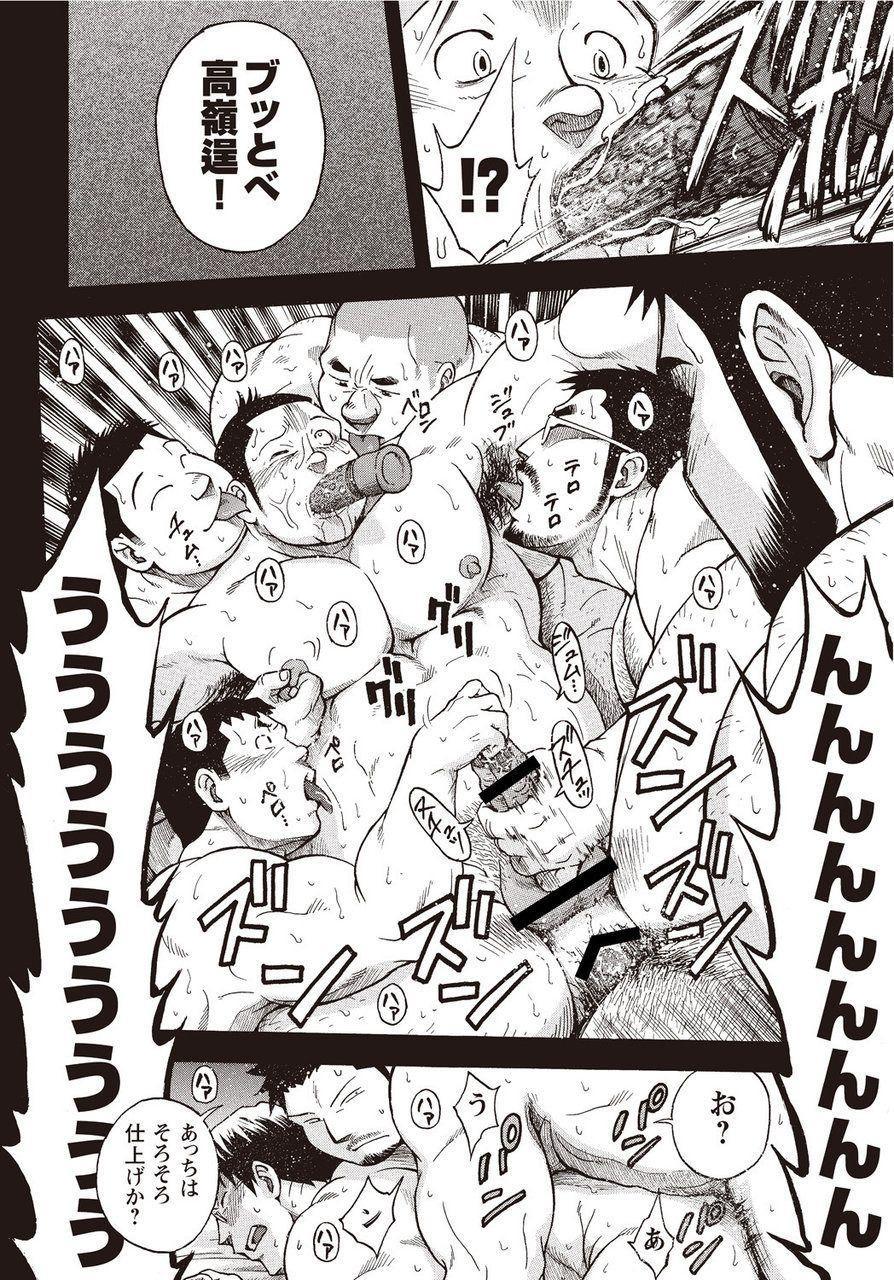 Taiyou ga Yonde Iru 2 86