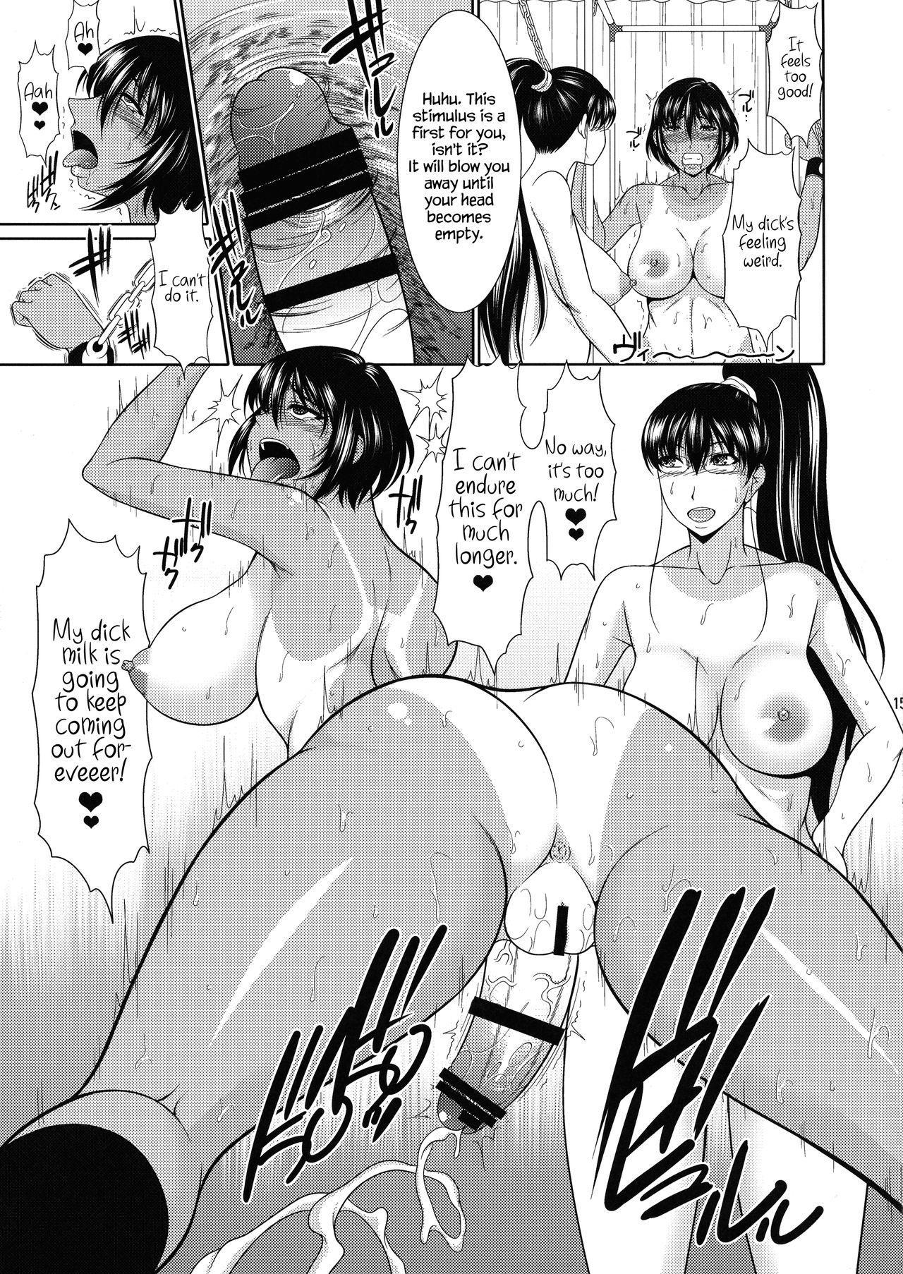 Futanari Milk Challenge 2 14