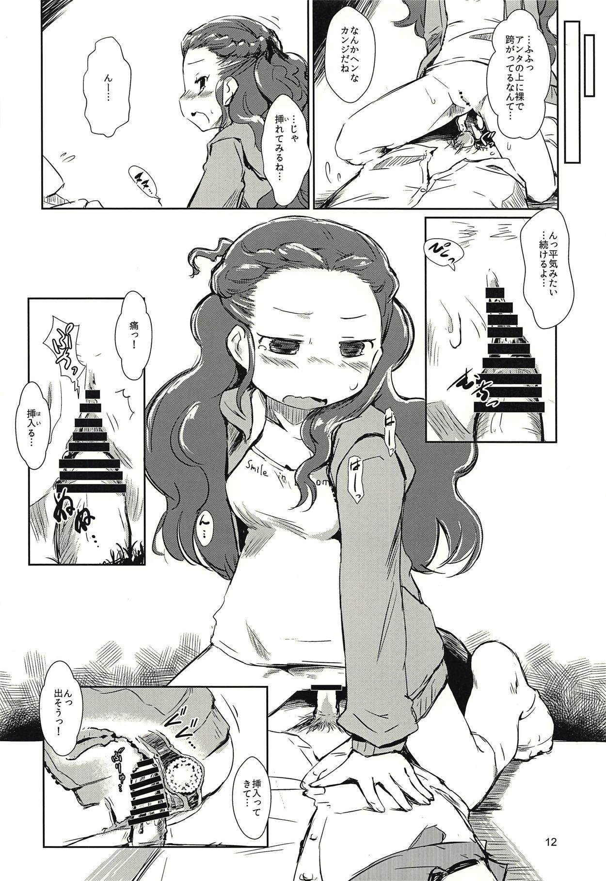 Seki-chan to Marui Tsuranatta Yatsu 10
