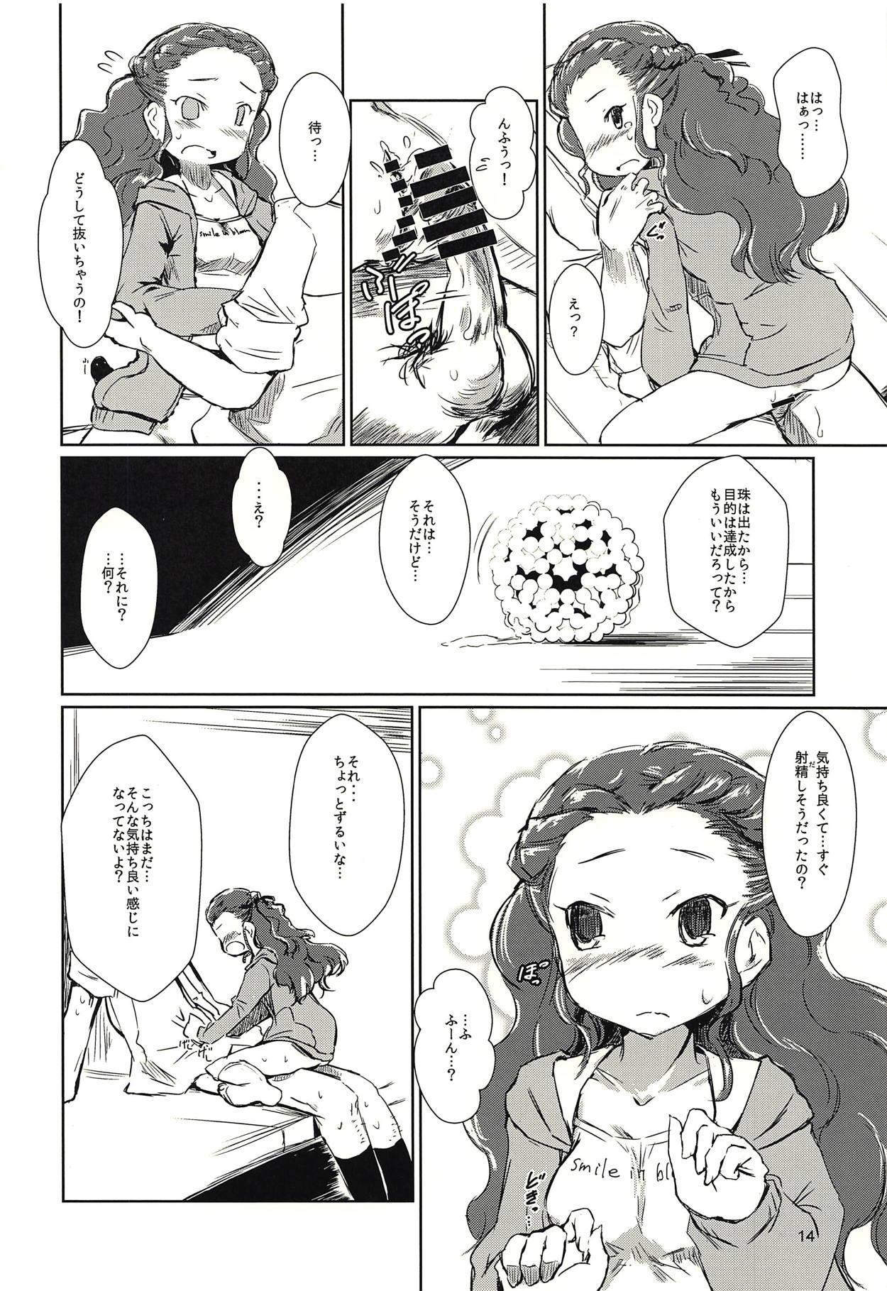 Seki-chan to Marui Tsuranatta Yatsu 12