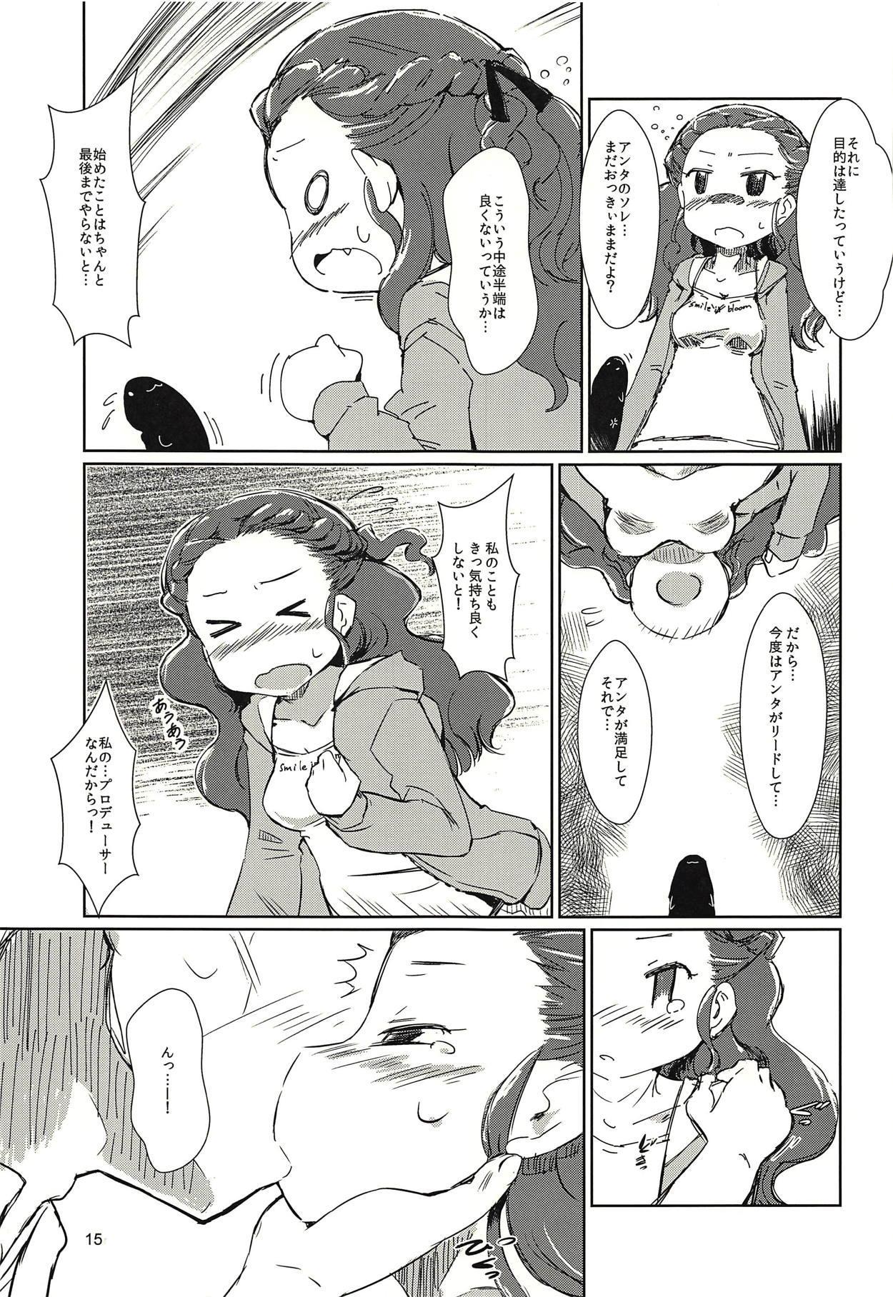 Seki-chan to Marui Tsuranatta Yatsu 13