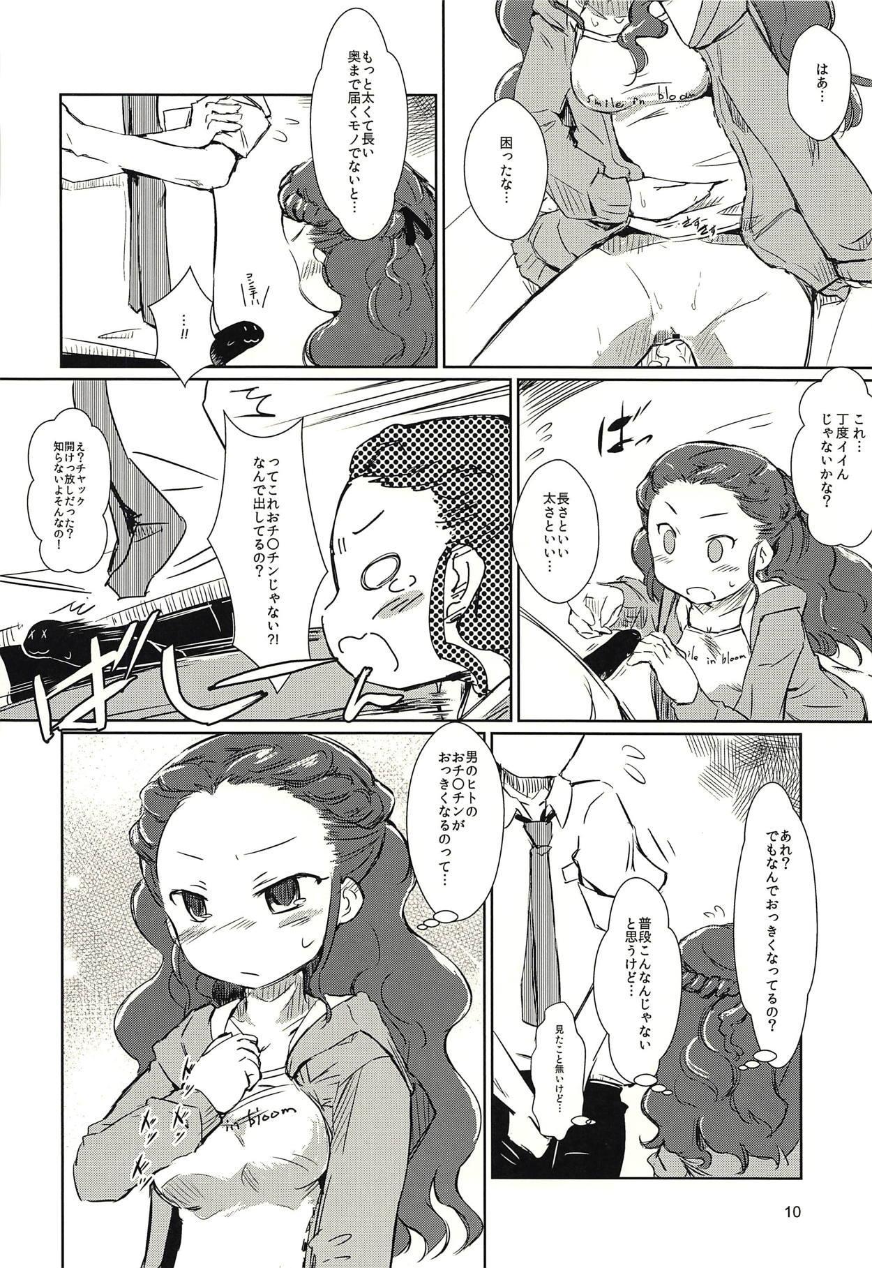 Seki-chan to Marui Tsuranatta Yatsu 8