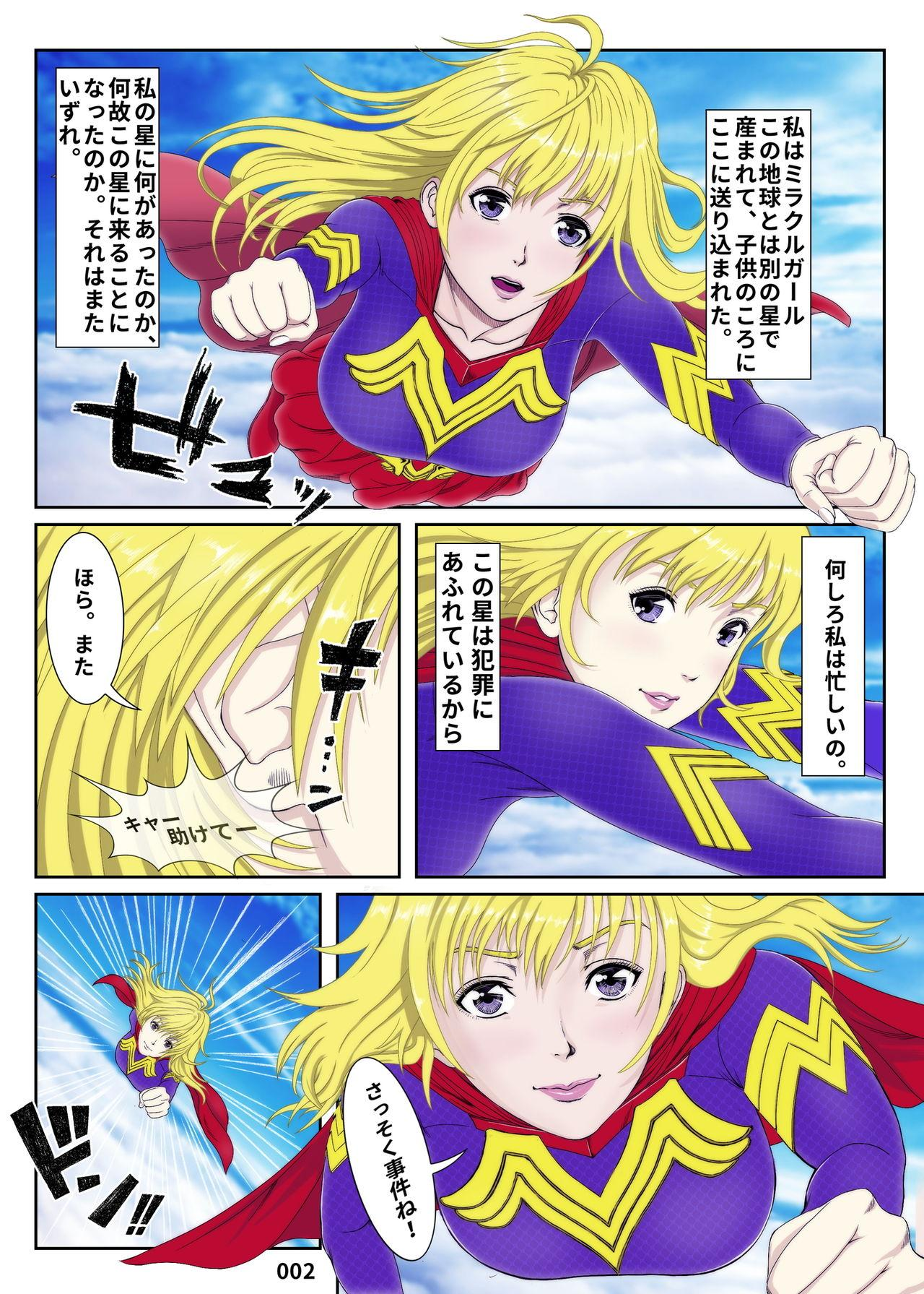 MIRACLE GIRL 1