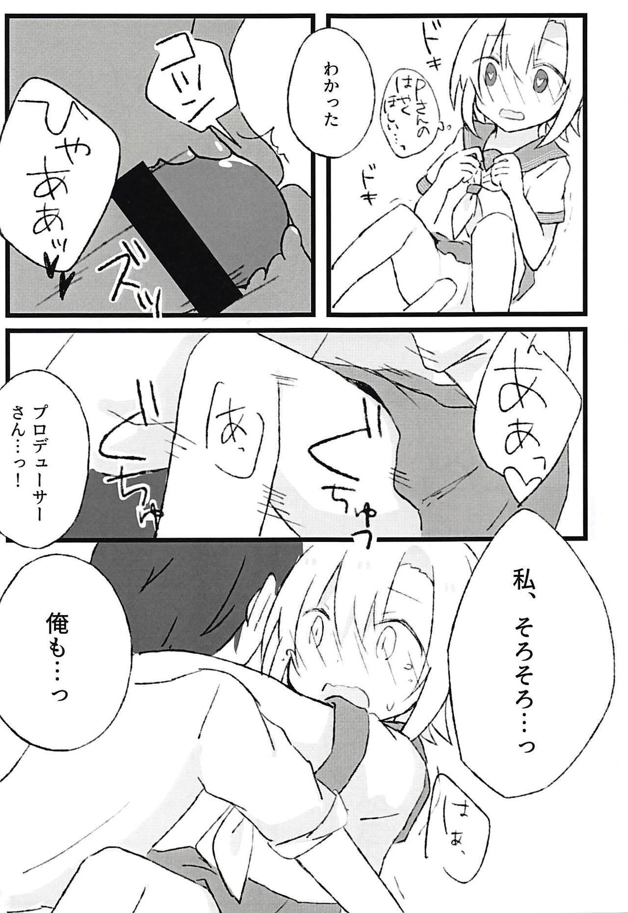 Seifuku Riina to Ecchi na Koto ga Shitai 11