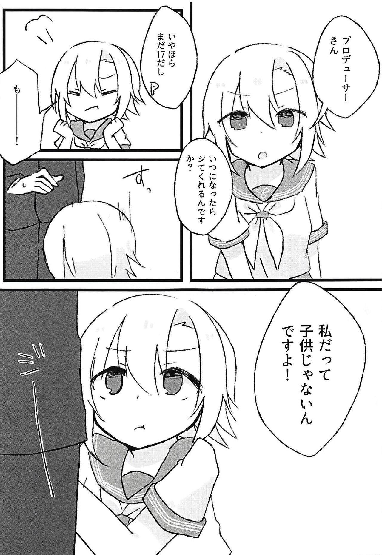 Seifuku Riina to Ecchi na Koto ga Shitai 1