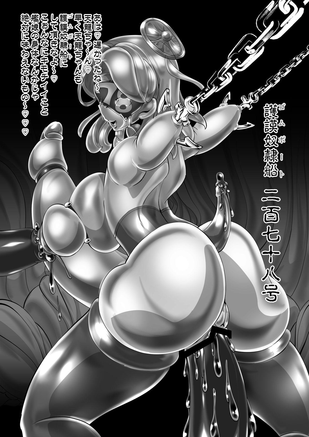Gomboat-ka Goudou Zecchou Gomu 16