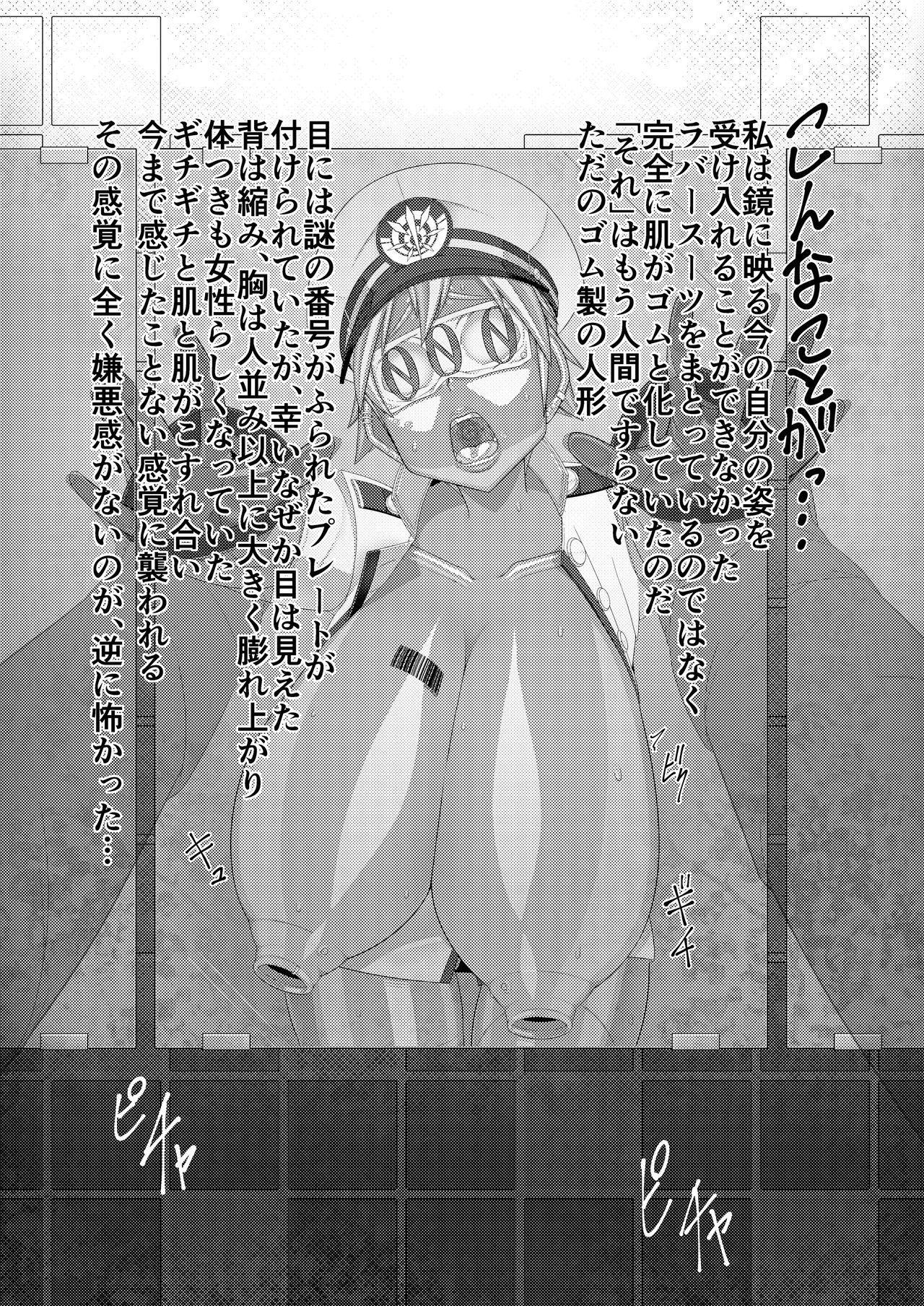 Gomboat-ka Goudou Zecchou Gomu 38