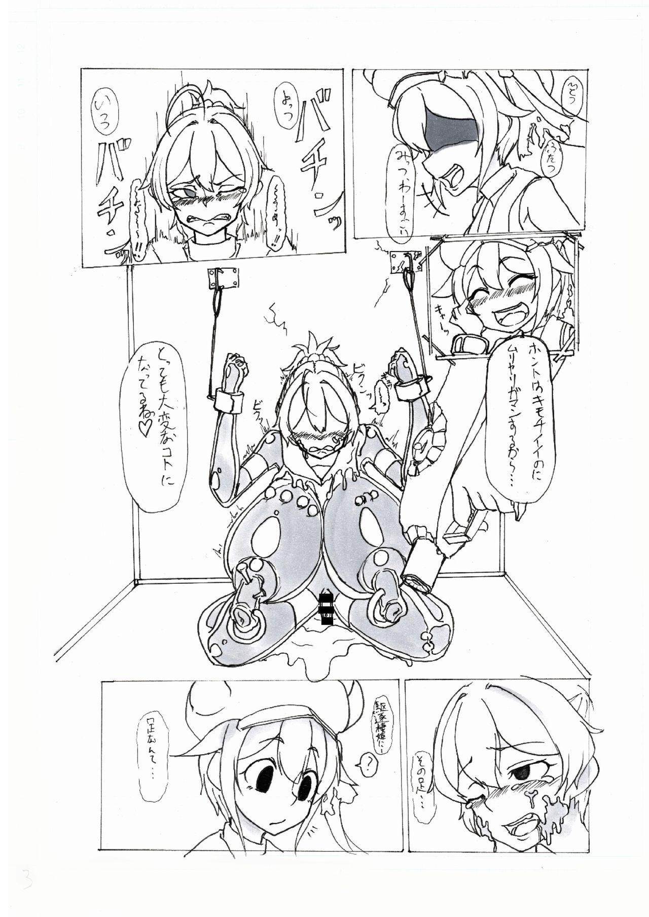 Gomboat-ka Goudou Zecchou Gomu 41