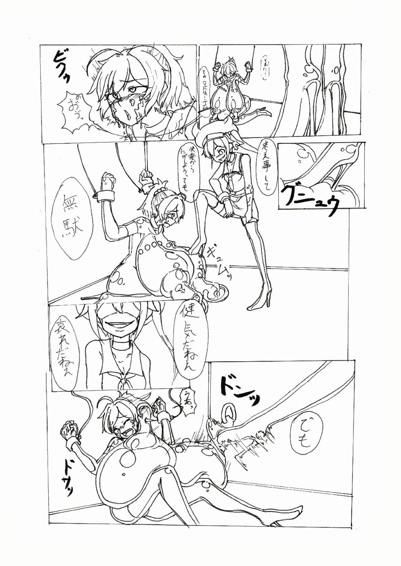 Gomboat-ka Goudou Zecchou Gomu 42