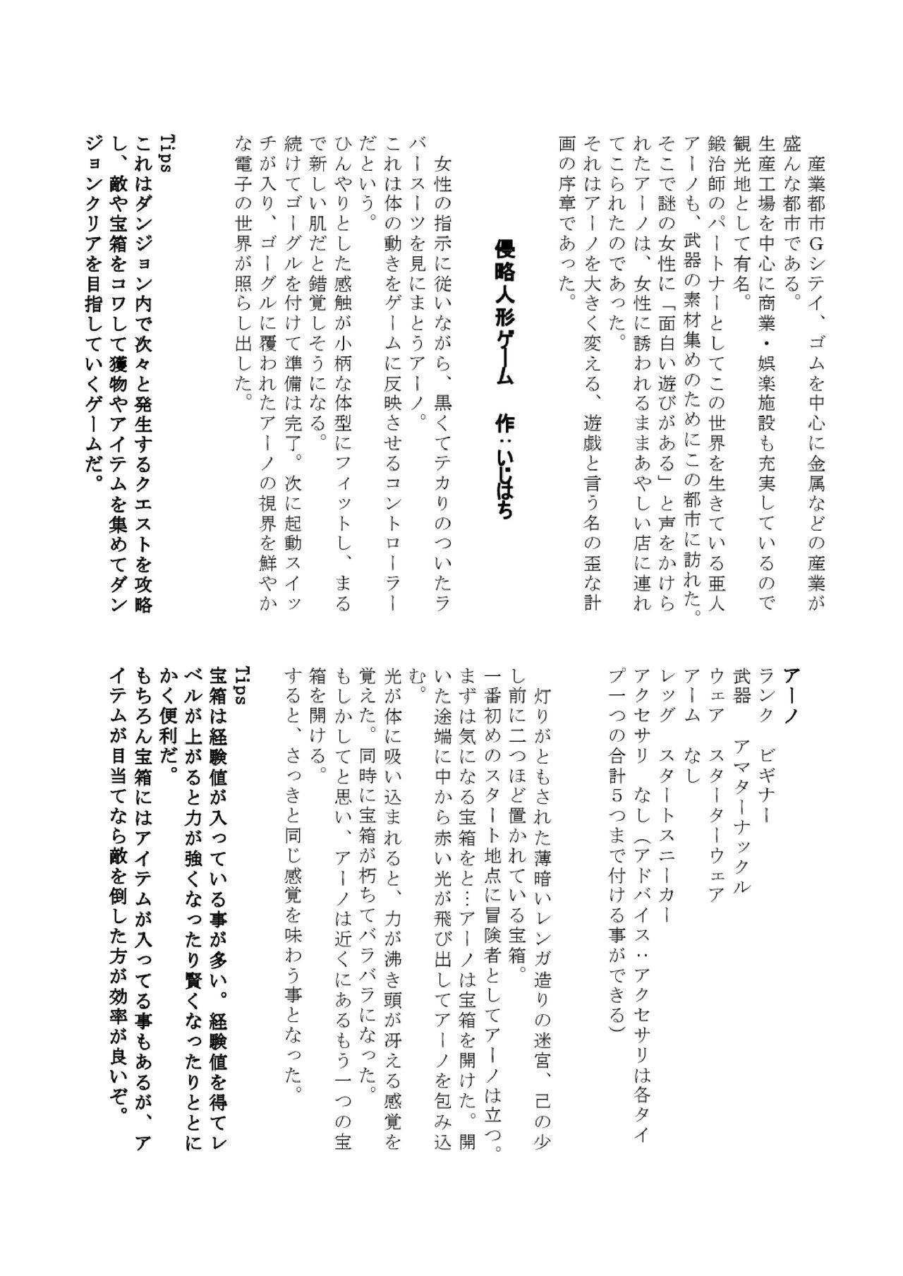 Gomboat-ka Goudou Zecchou Gomu 52