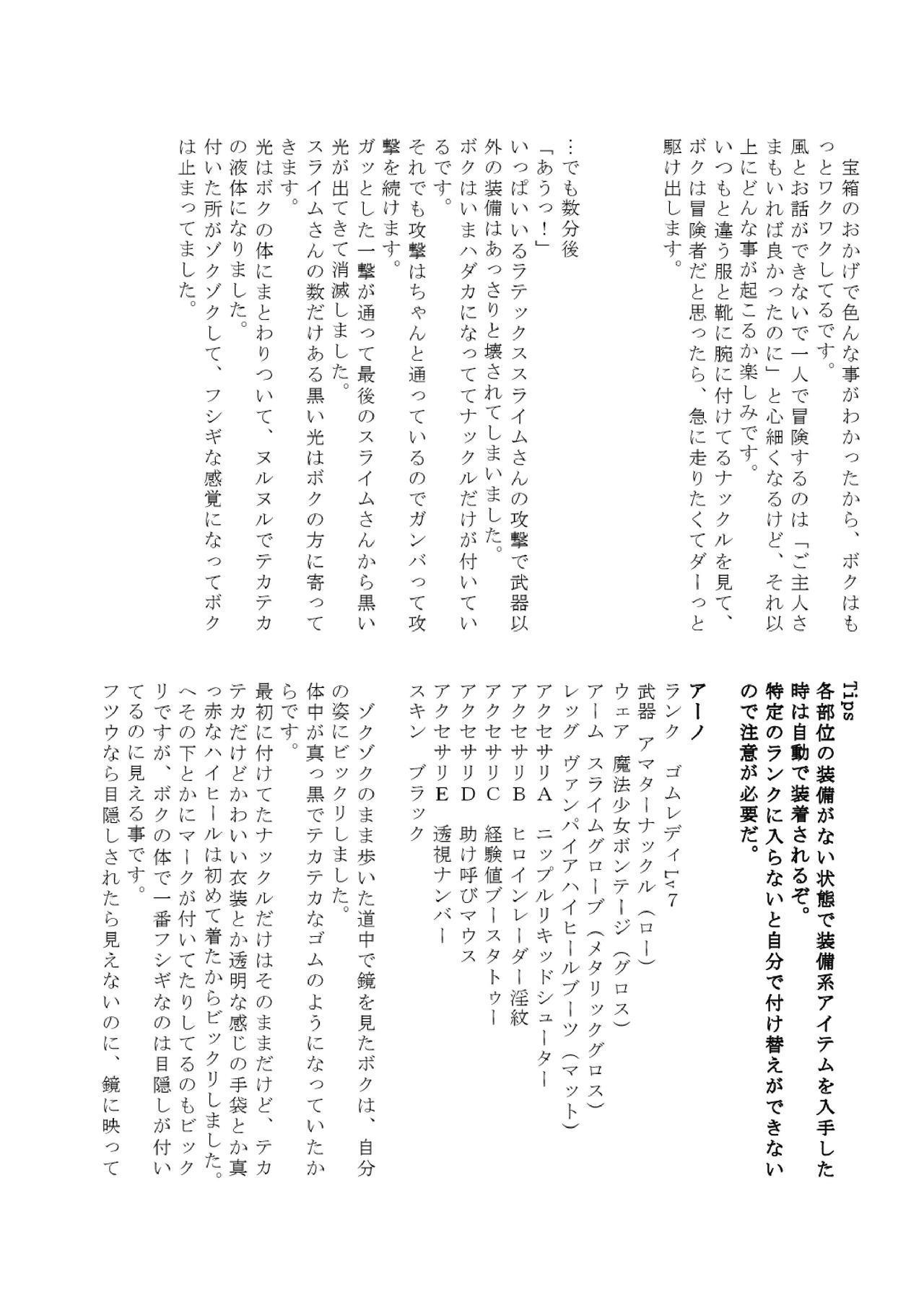 Gomboat-ka Goudou Zecchou Gomu 53