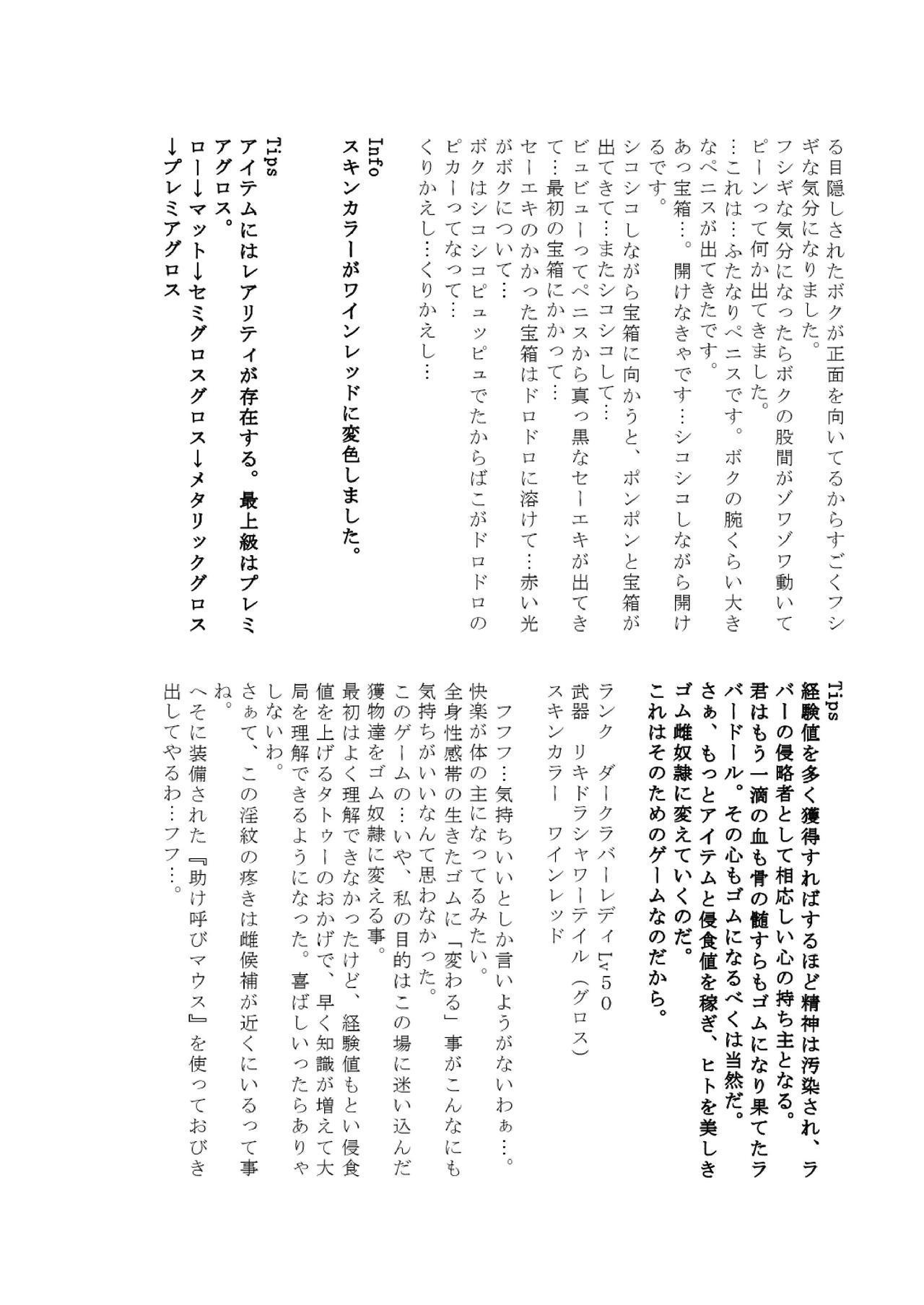 Gomboat-ka Goudou Zecchou Gomu 54