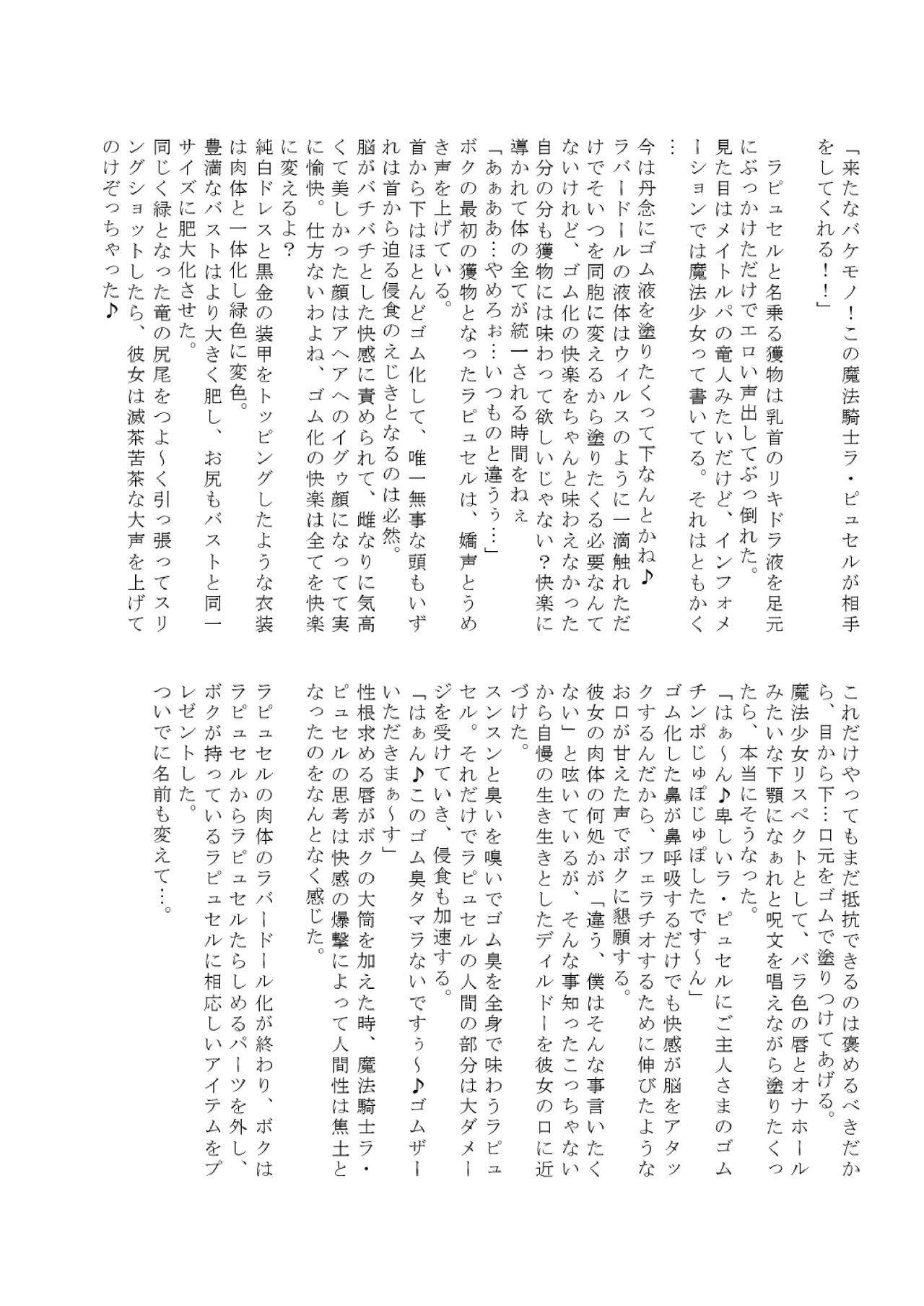 Gomboat-ka Goudou Zecchou Gomu 55