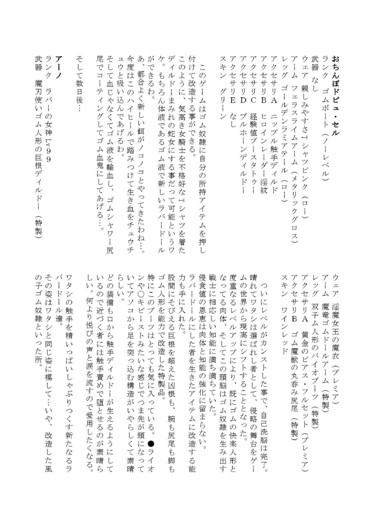 Gomboat-ka Goudou Zecchou Gomu 56