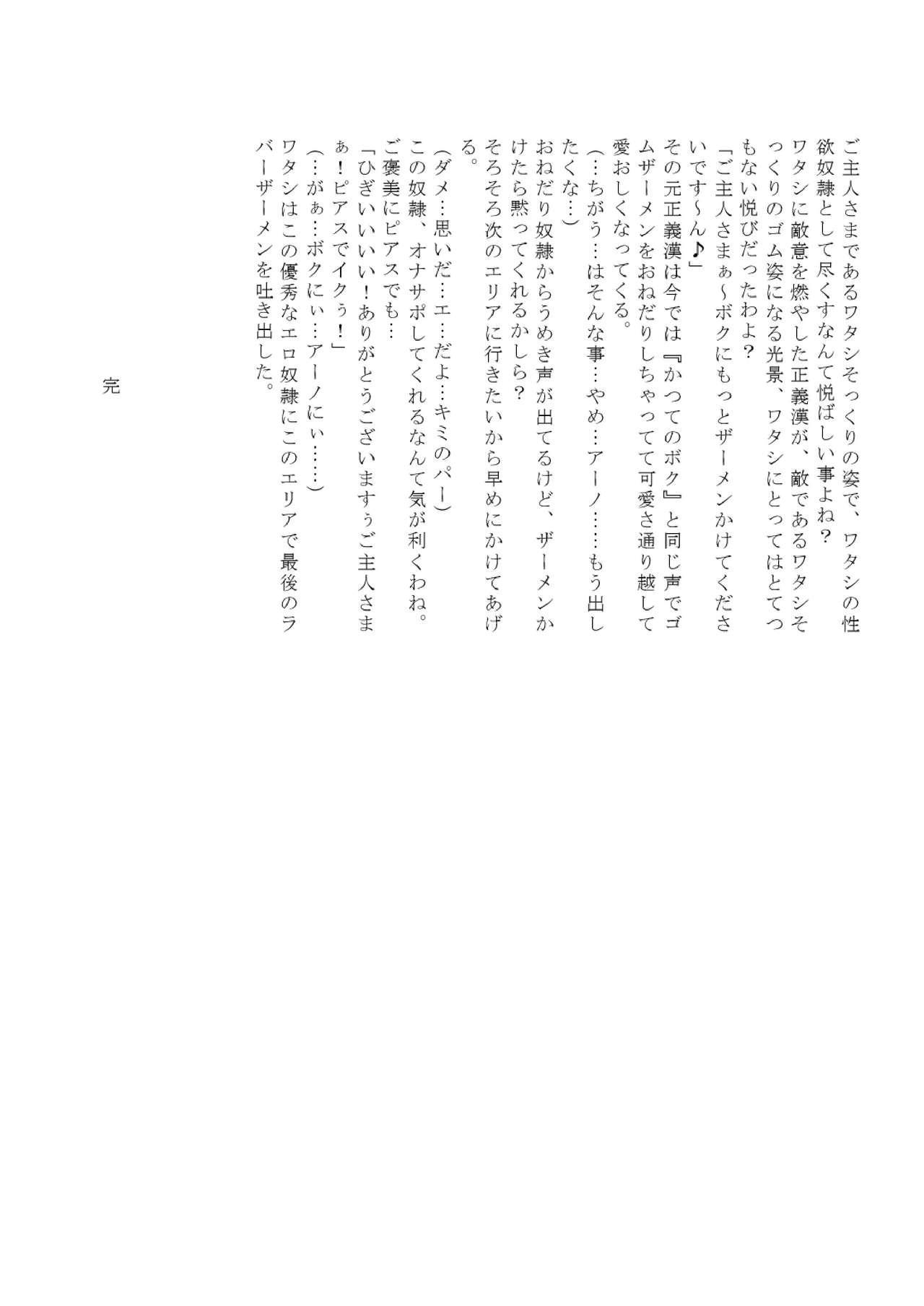 Gomboat-ka Goudou Zecchou Gomu 57