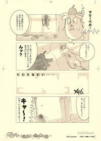 GASOBooK Genkou Youshi Ring3 Alt-0312 8