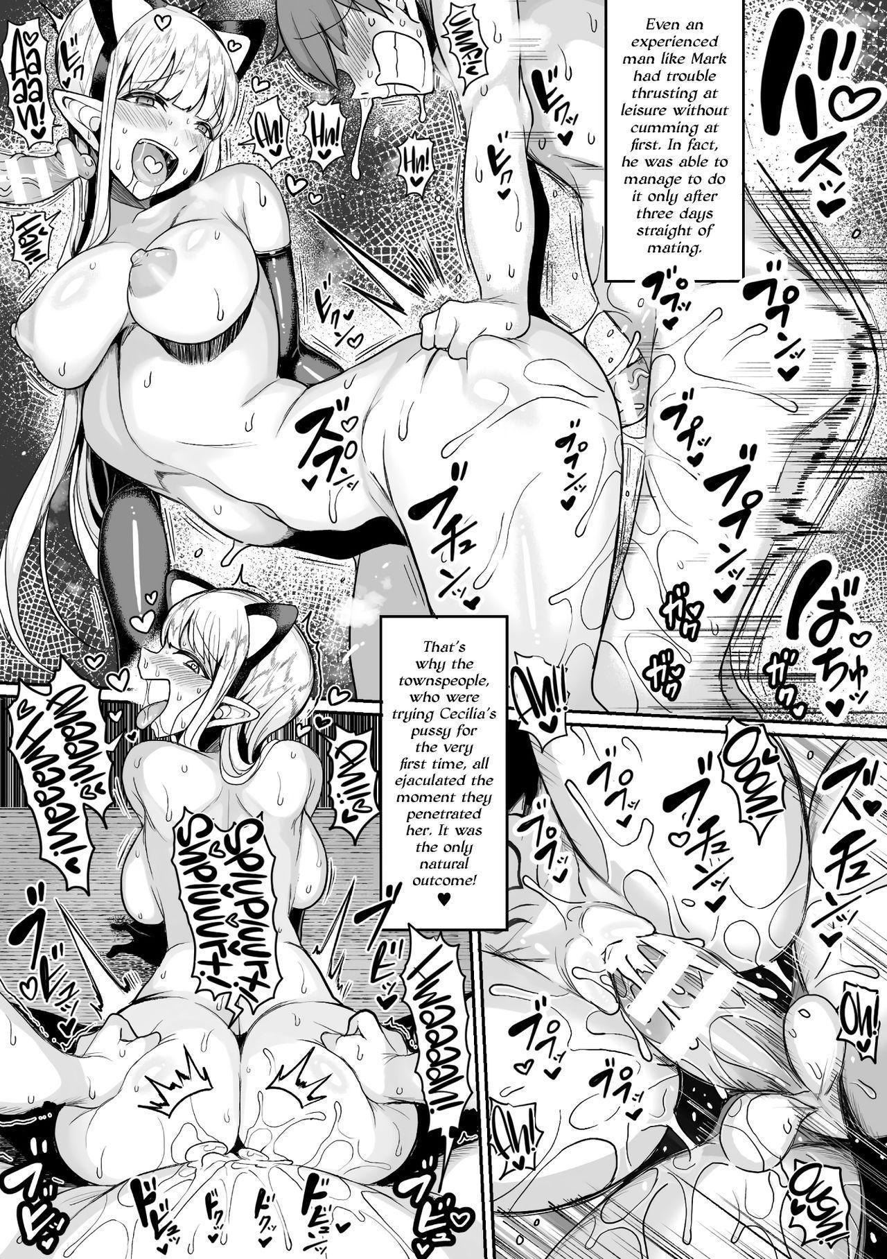 Tanetsuke Colosseum! Episode 2   Conception Colosseum! 2 13
